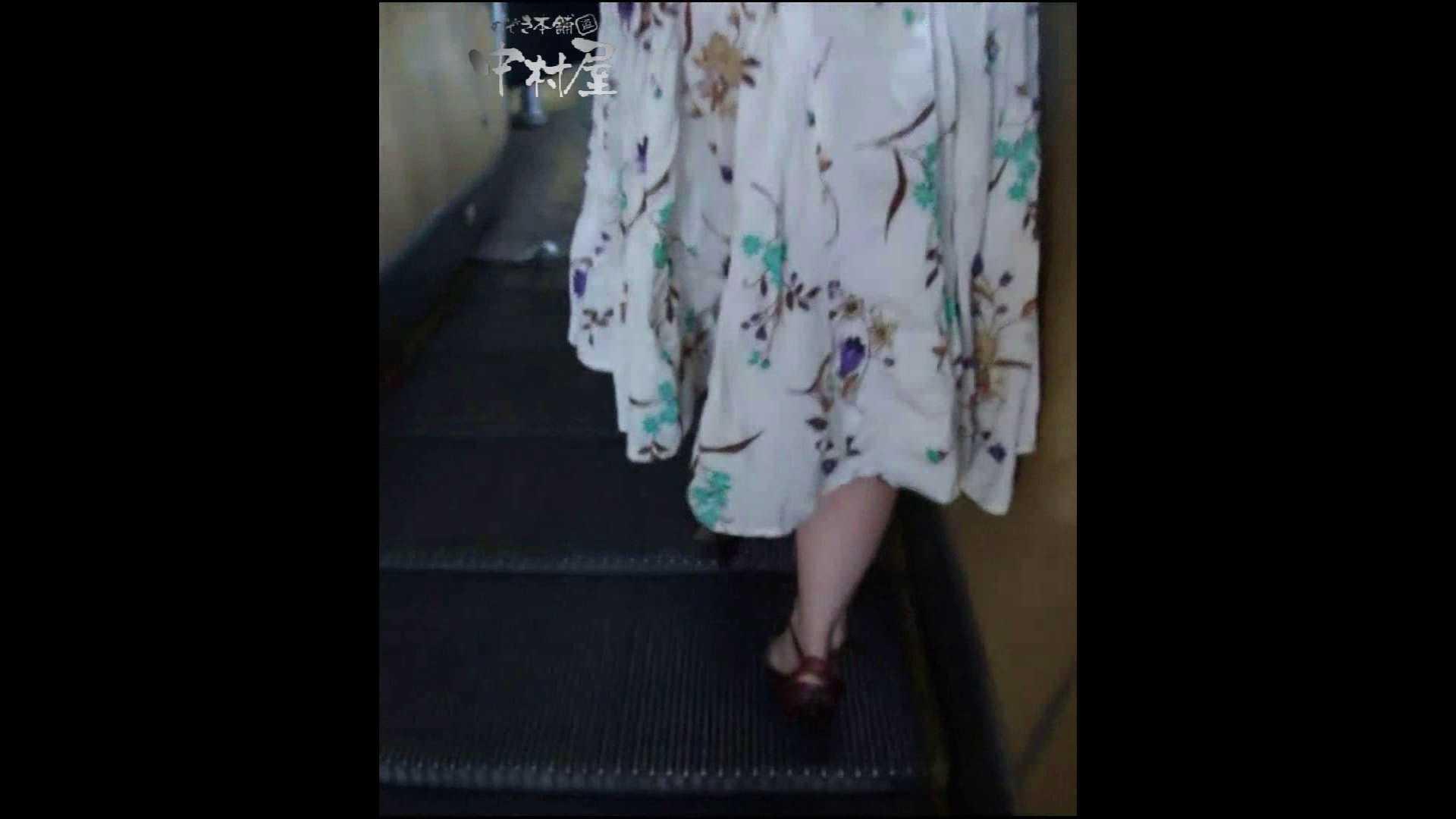 綺麗なモデルさんのスカート捲っちゃおう‼ vol23 お姉さんヌード   OLセックス  66画像 65