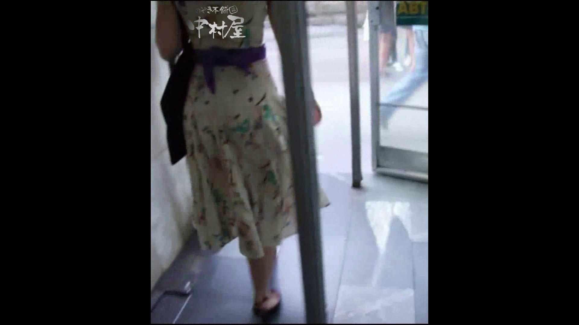 綺麗なモデルさんのスカート捲っちゃおう‼ vol23 お姉さんヌード  66画像 66
