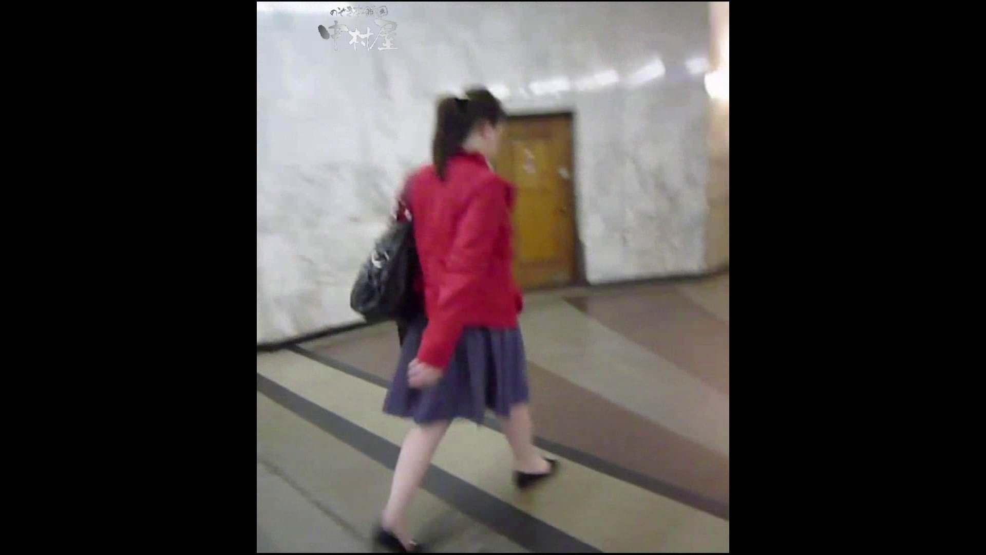 綺麗なモデルさんのスカート捲っちゃおう‼ vol27 お姉さんヌード | OLセックス  97画像 11