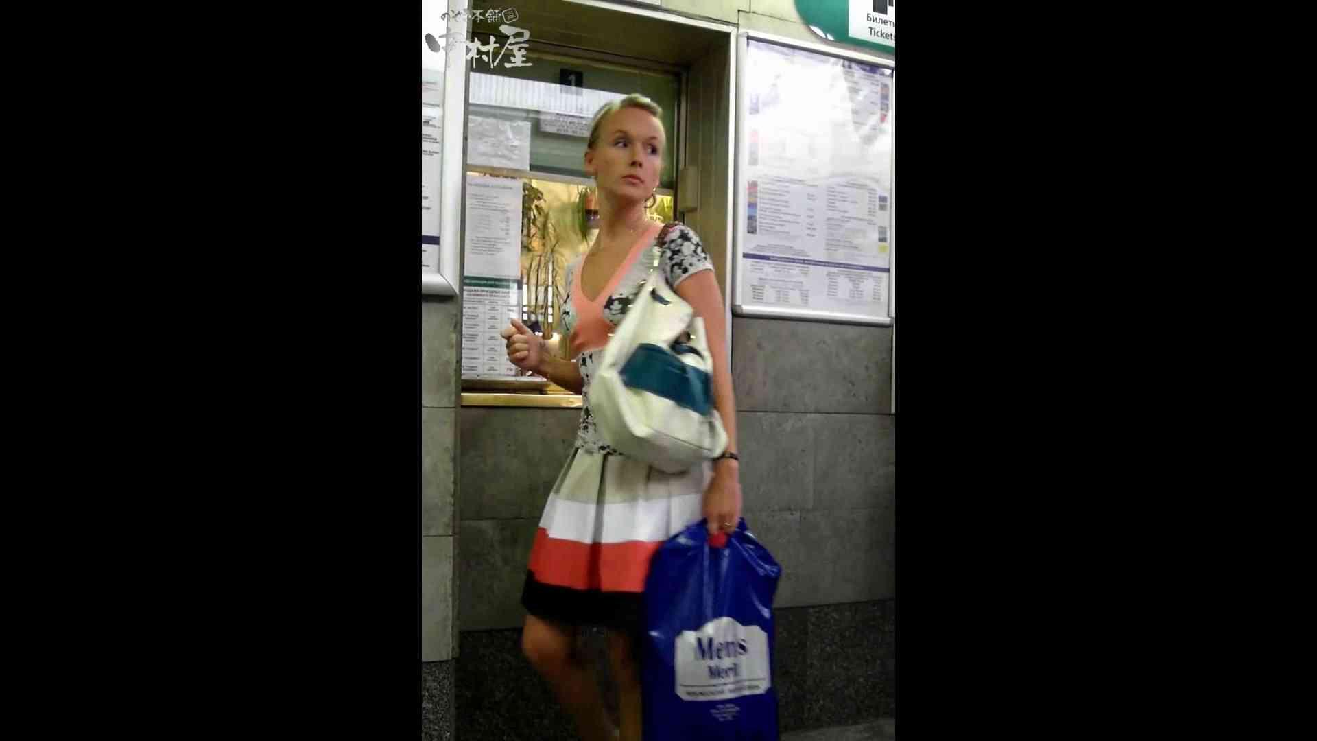 綺麗なモデルさんのスカート捲っちゃおう‼ vol27 お姉さんヌード | OLセックス  97画像 43