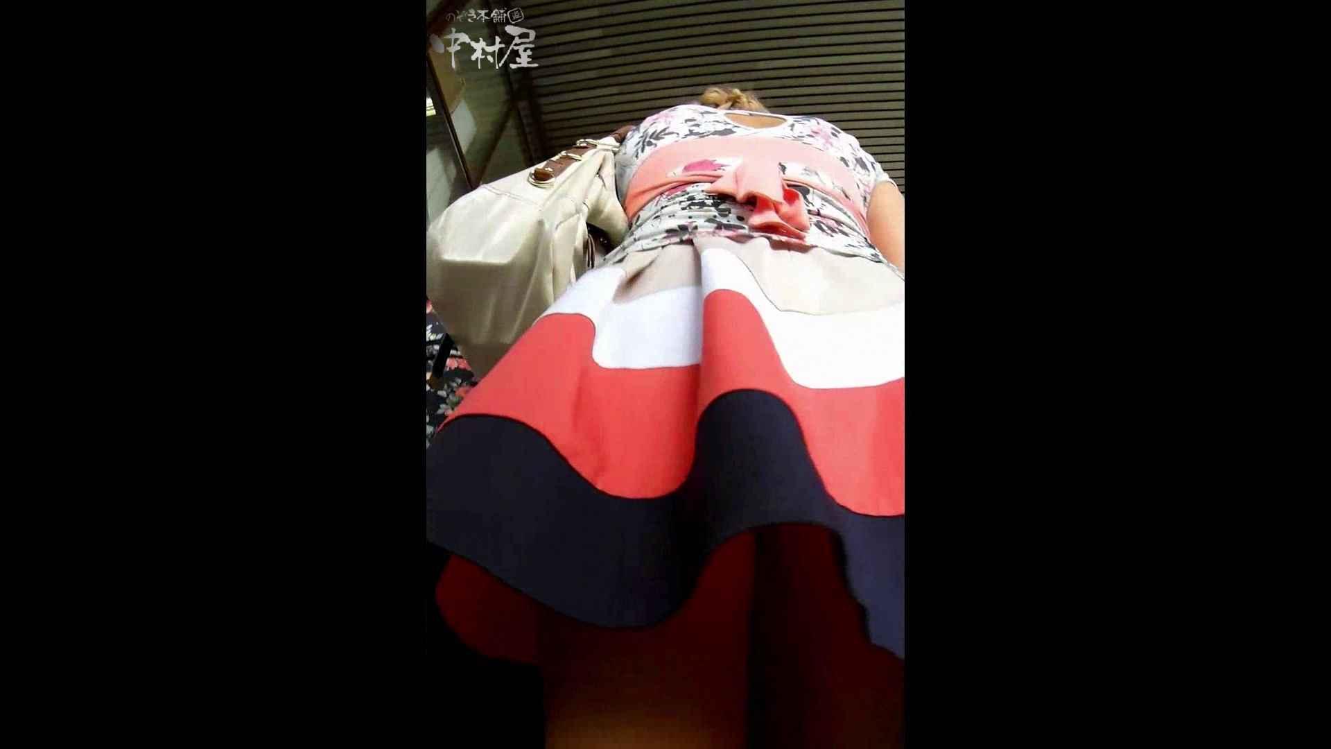 綺麗なモデルさんのスカート捲っちゃおう‼ vol27 お姉さんヌード  97画像 44