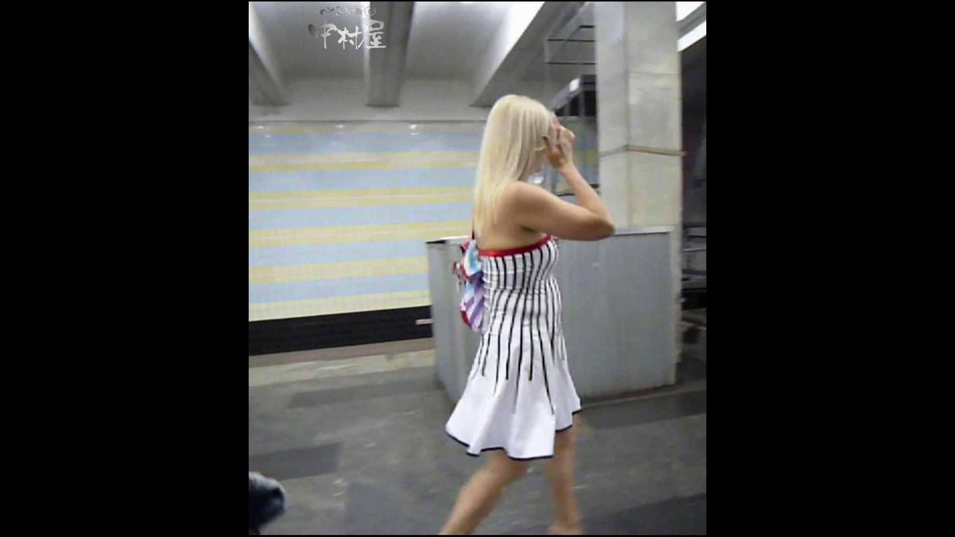 綺麗なモデルさんのスカート捲っちゃおう‼ vol27 お姉さんヌード | OLセックス  97画像 61