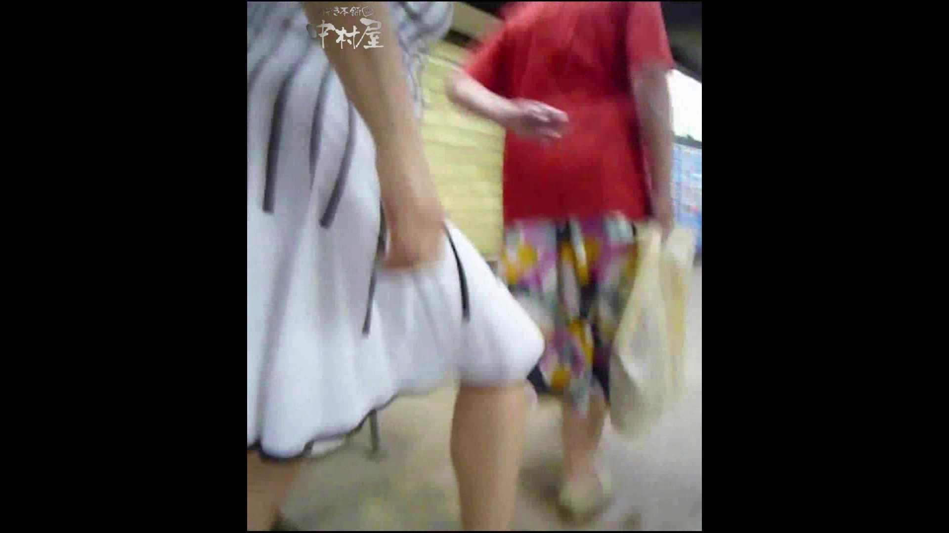 綺麗なモデルさんのスカート捲っちゃおう‼ vol27 お姉さんヌード  97画像 64