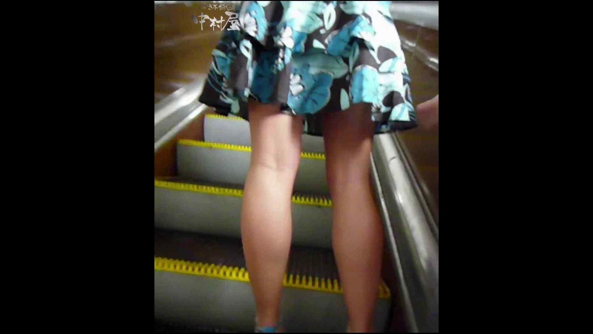 綺麗なモデルさんのスカート捲っちゃおう‼ vol27 お姉さんヌード | OLセックス  97画像 65