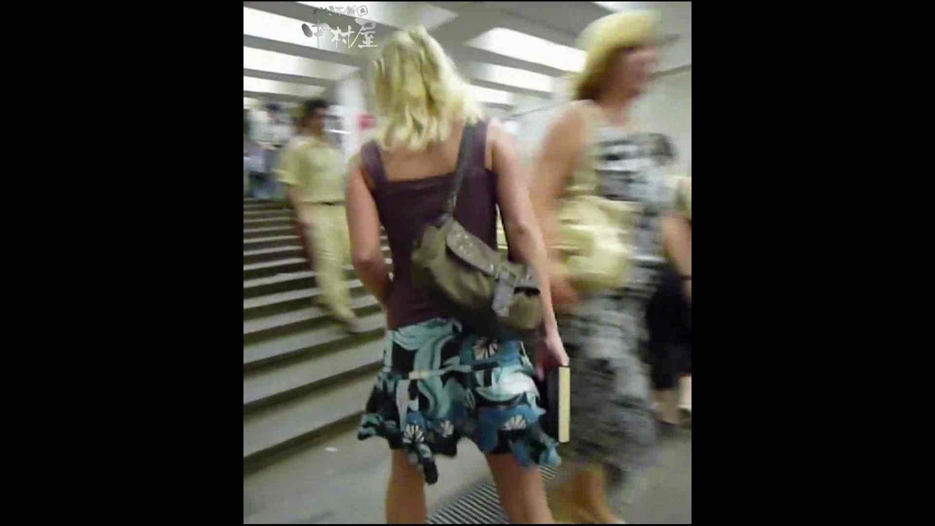 綺麗なモデルさんのスカート捲っちゃおう‼ vol27 お姉さんヌード  97画像 70