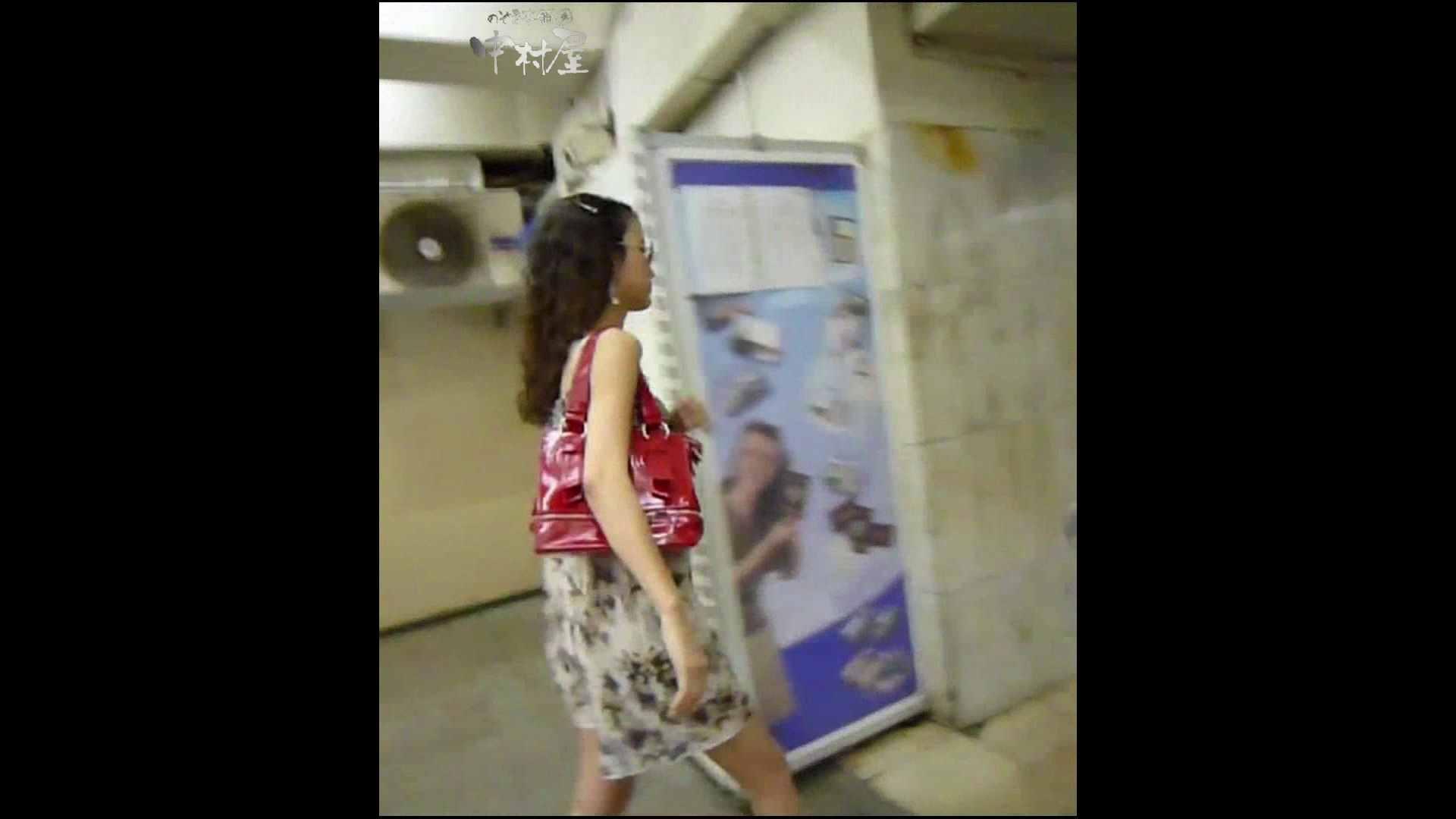 綺麗なモデルさんのスカート捲っちゃおう‼ vol27 お姉さんヌード  97画像 78