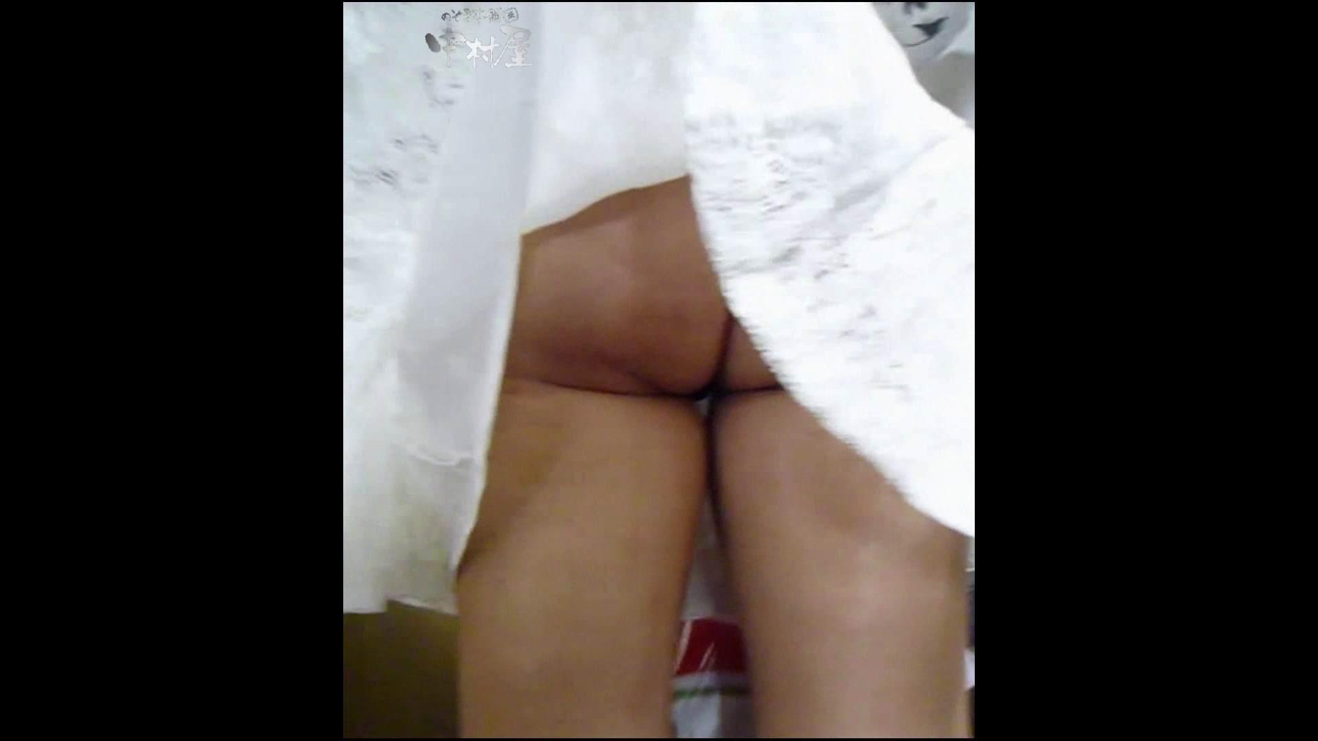 綺麗なモデルさんのスカート捲っちゃおう‼ vol27 お姉さんヌード | OLセックス  97画像 93