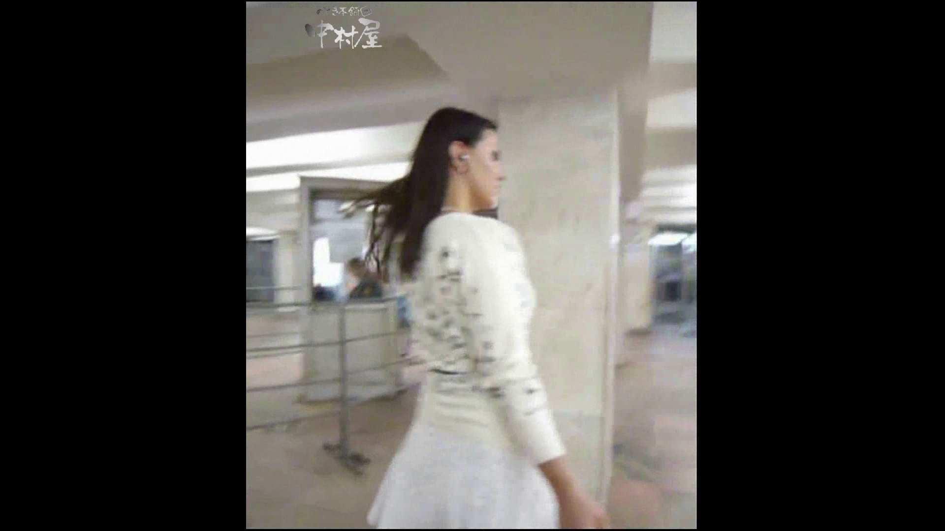 綺麗なモデルさんのスカート捲っちゃおう‼ vol27 お姉さんヌード | OLセックス  97画像 95