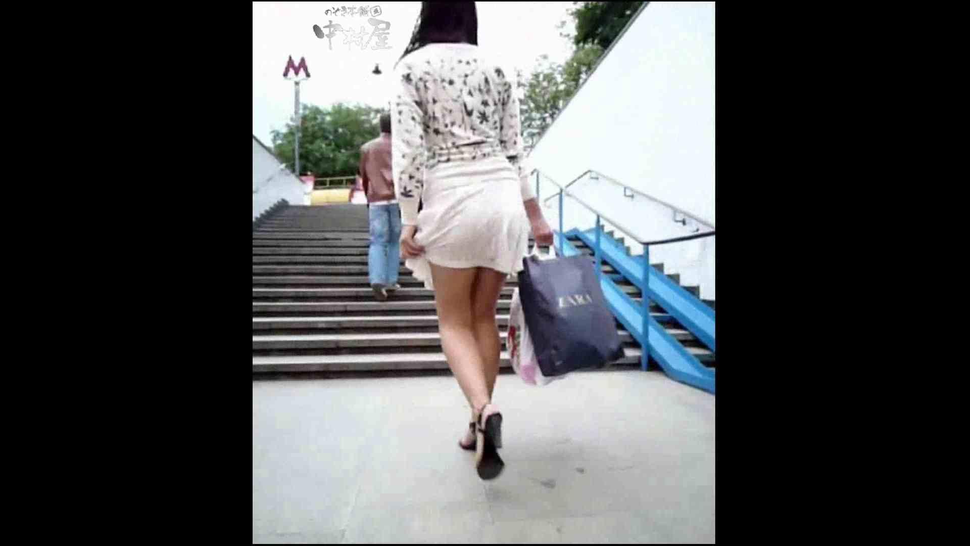 綺麗なモデルさんのスカート捲っちゃおう‼ vol27 お姉さんヌード  97画像 96