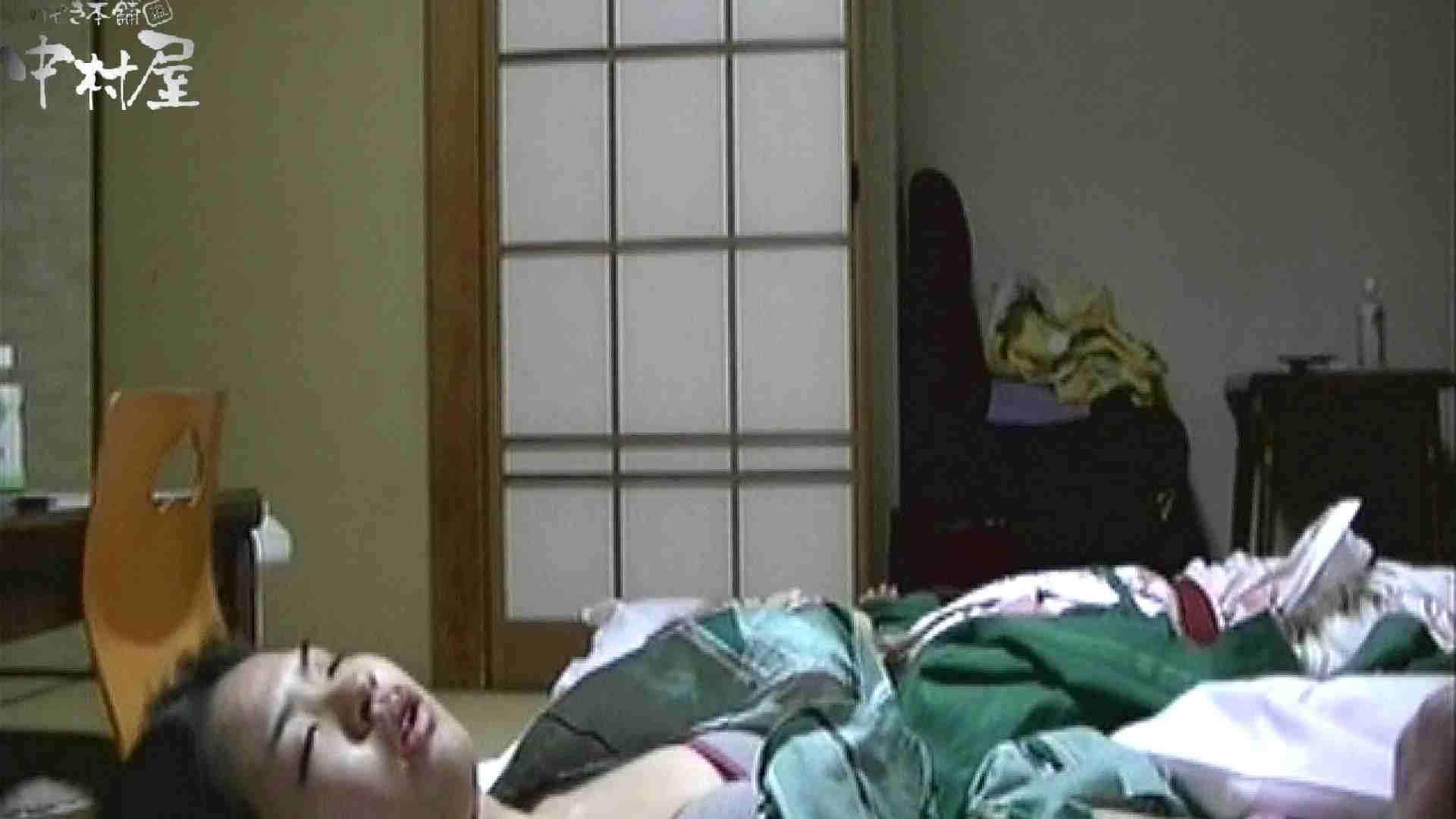 ネムリ姫 vol.07 OLセックス 盗撮われめAV動画紹介 71画像 17