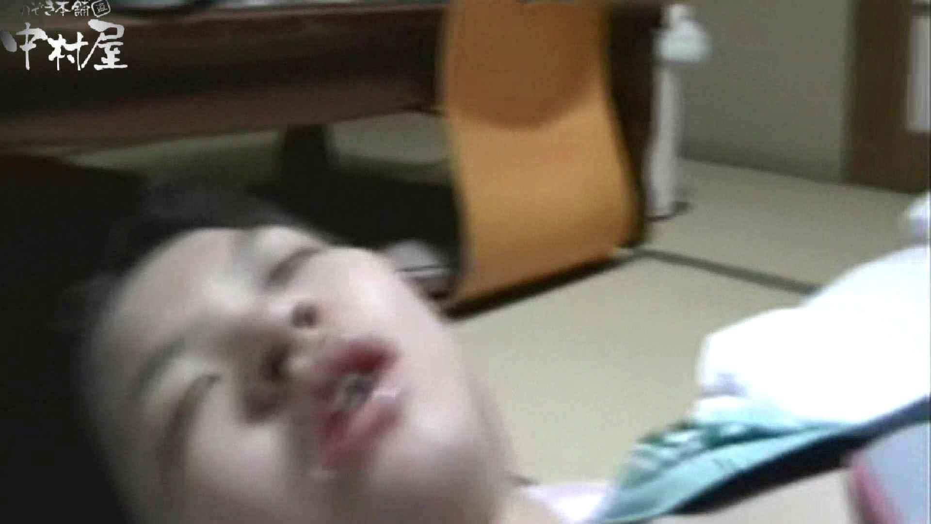 ネムリ姫 vol.07 OLセックス 盗撮われめAV動画紹介 71画像 32