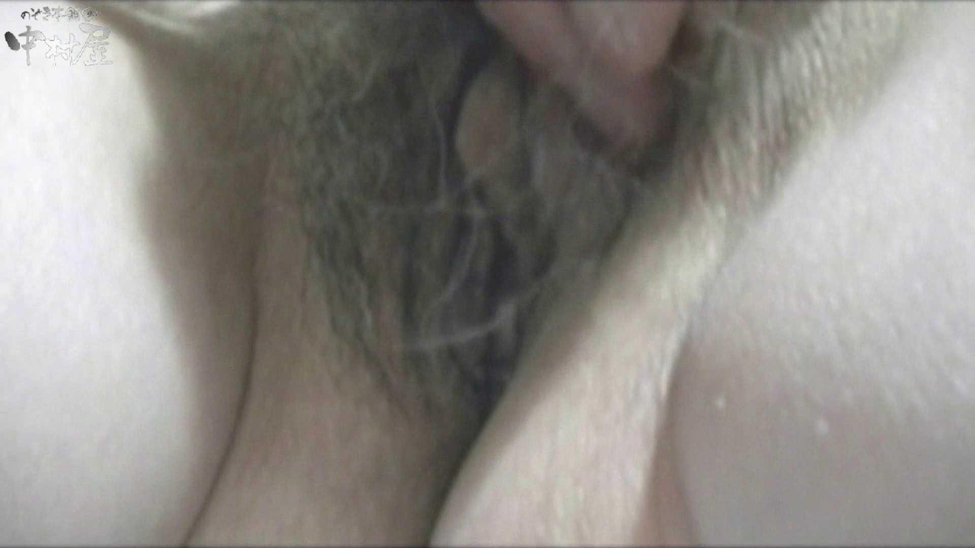 ネムリ姫 vol.09 トイレ 隠し撮りAV無料 56画像 16