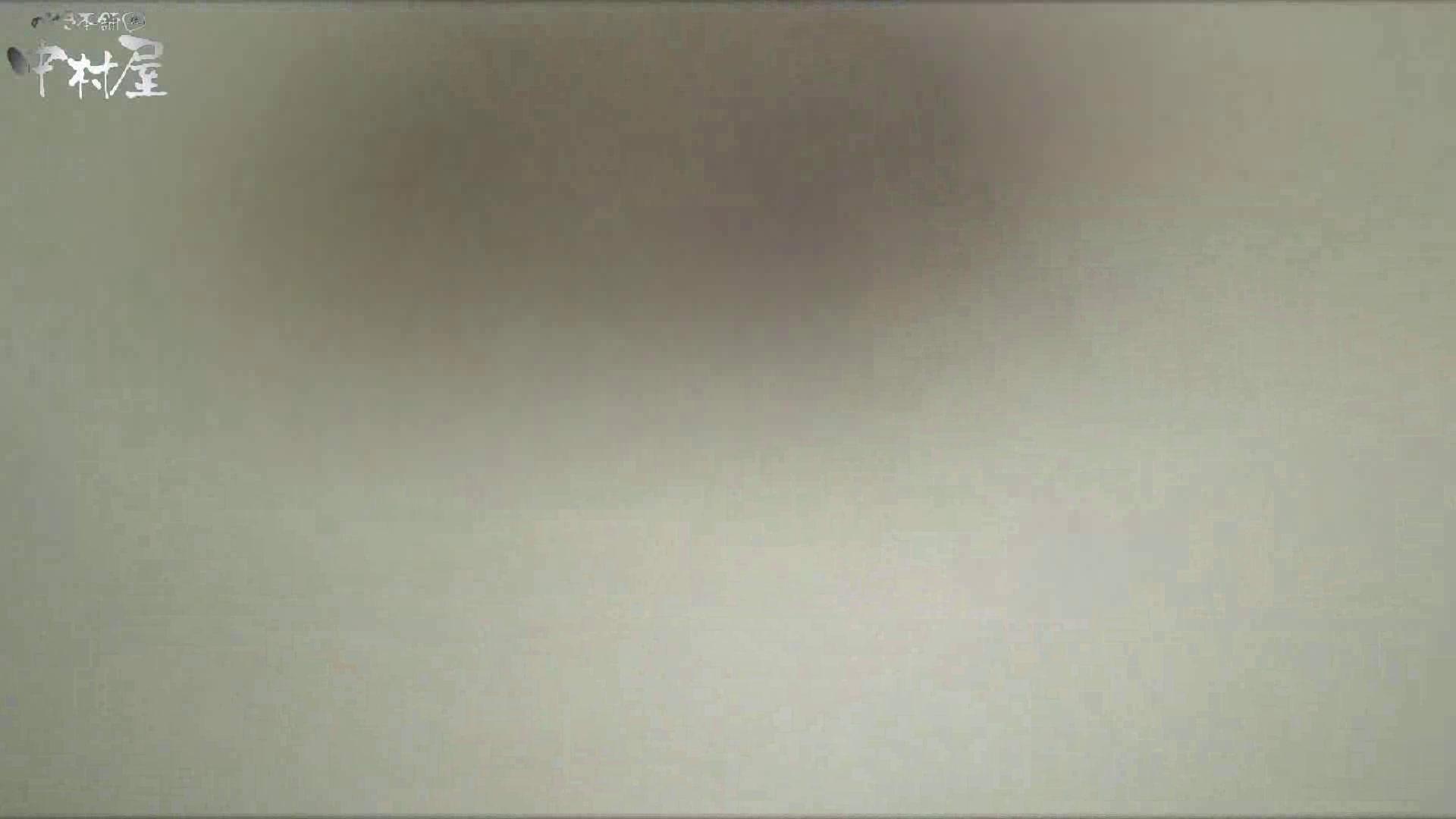 ネムリ姫 vol.09 車 おめこ無修正画像 56画像 46