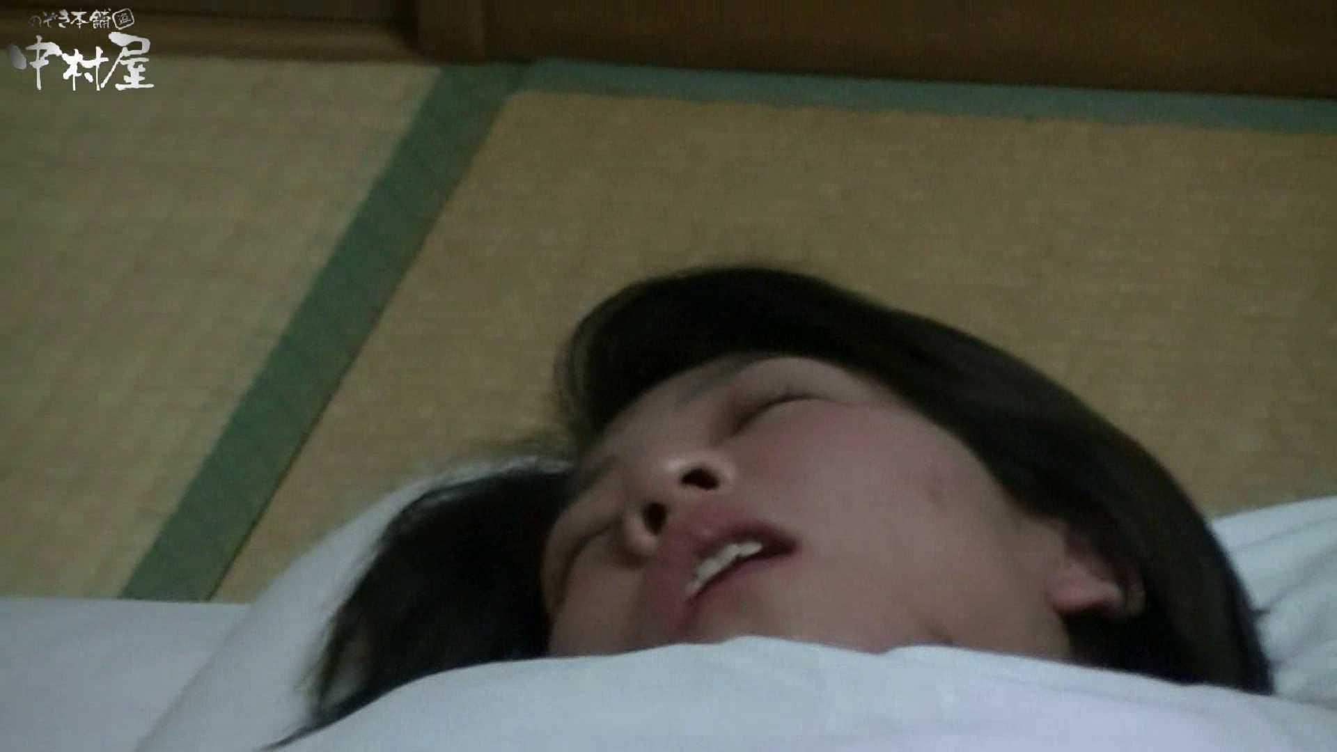 ネムリ姫 vol.14 トイレ 盗撮戯れ無修正画像 61画像 2