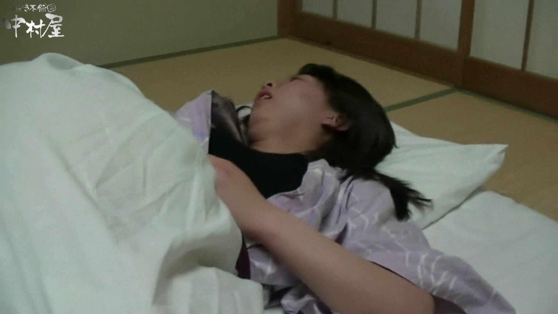 ネムリ姫 vol.14 その他 盗撮オマンコ無修正動画無料 61画像 13
