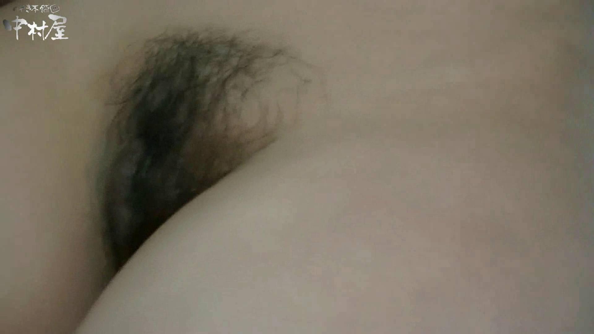 ネムリ姫 vol.14 その他 盗撮オマンコ無修正動画無料 61画像 48