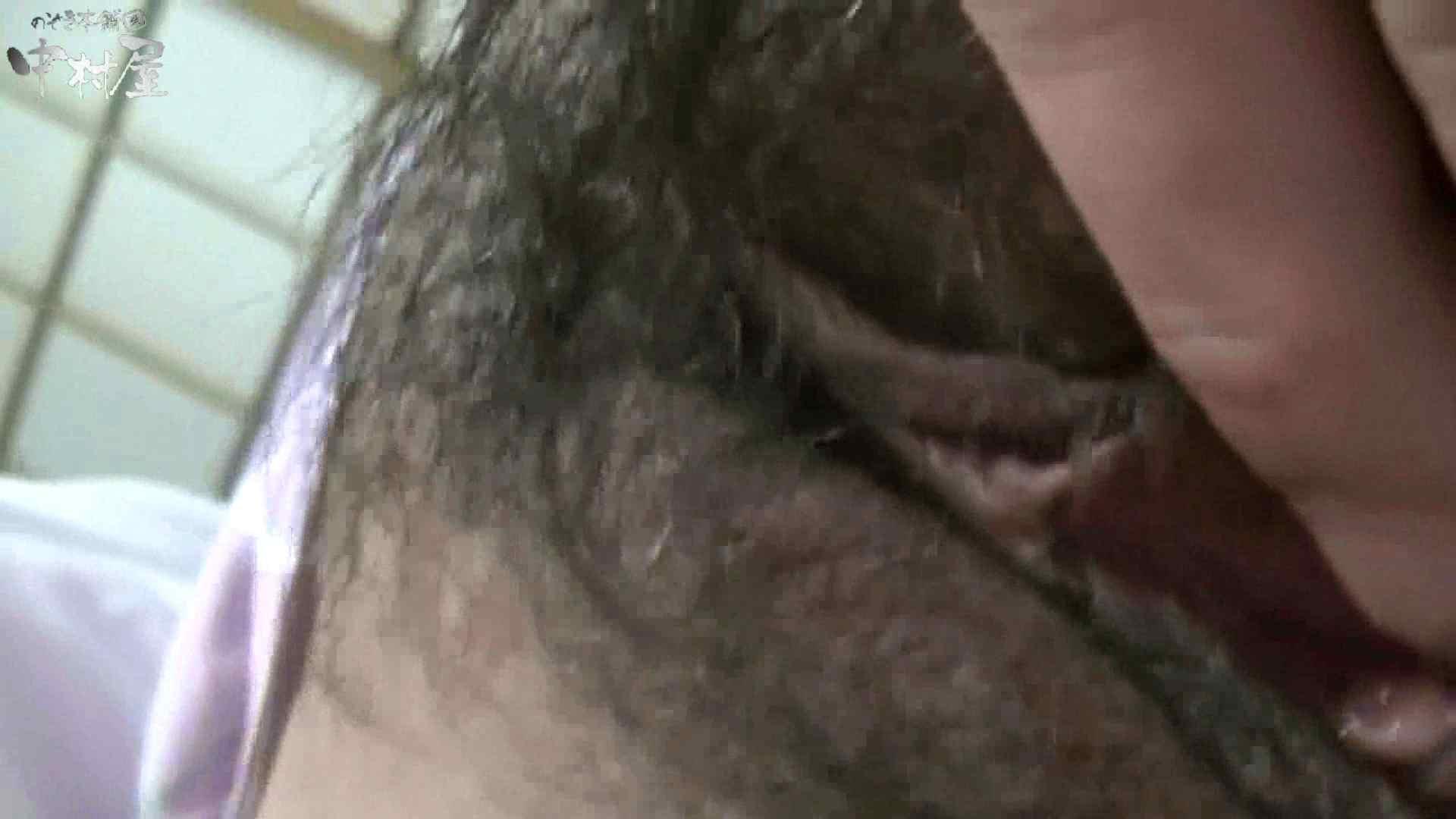 ネムリ姫 vol.14 入浴 覗き性交動画流出 61画像 53