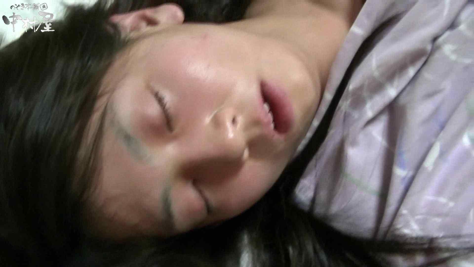 ネムリ姫 vol.14 ぱっくり下半身 おまんこ無修正動画無料 61画像 59