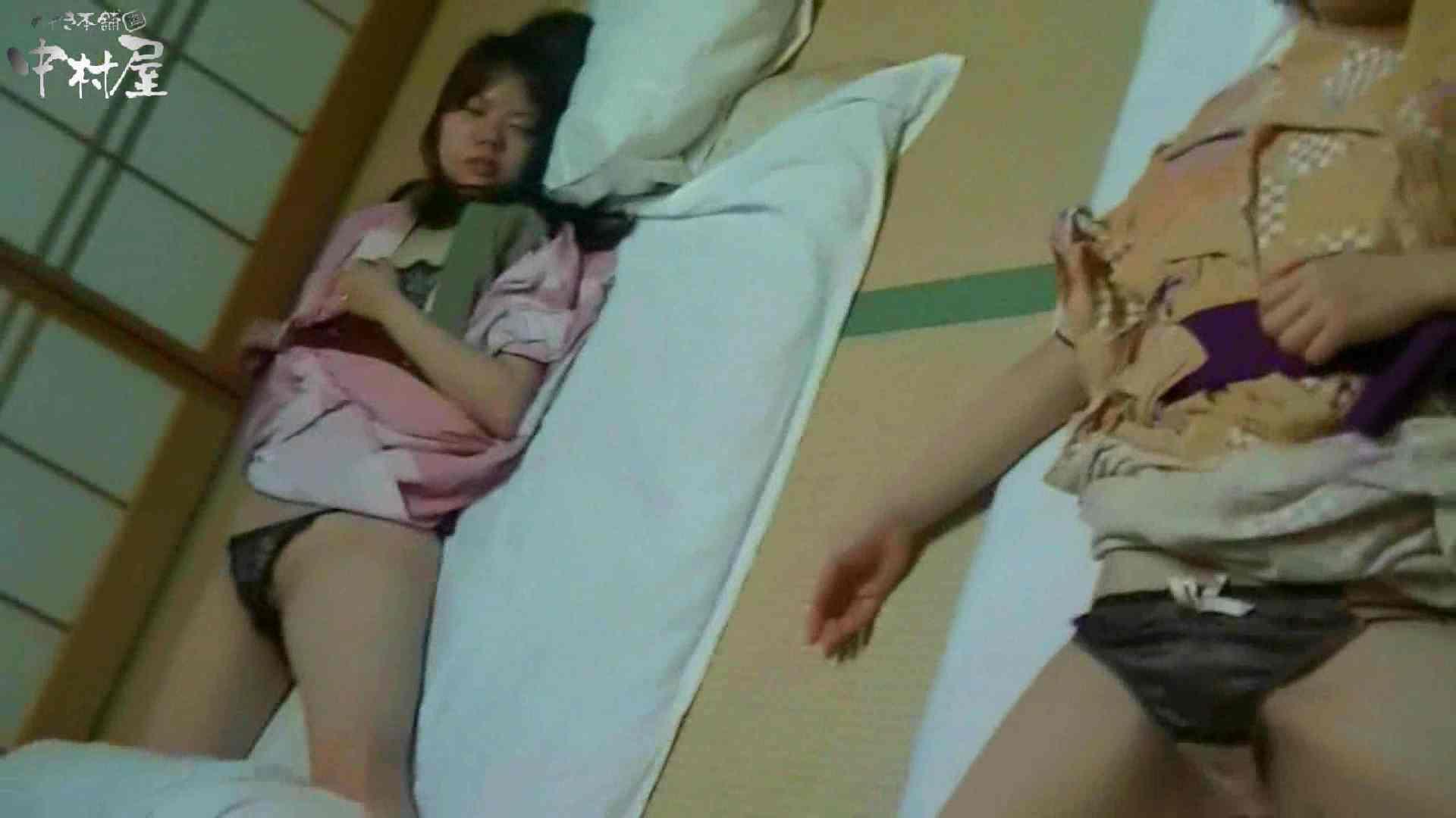ネムリ姫 vol.18 OLセックス 覗き性交動画流出 106画像 9