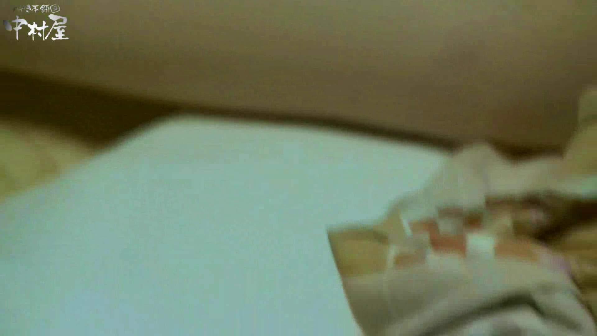 ネムリ姫 vol.18 ホテル 盗撮セックス無修正動画無料 106画像 20
