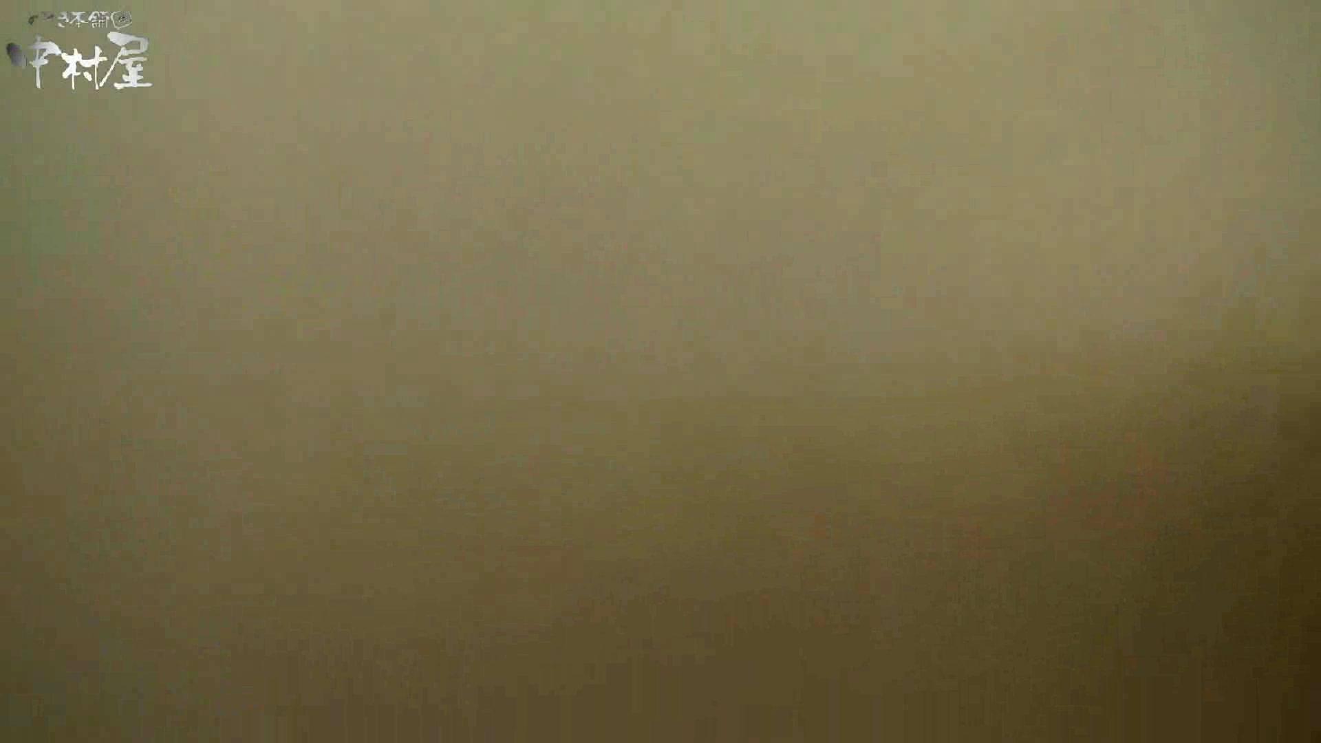 ネムリ姫 vol.18 車   その他  106画像 22