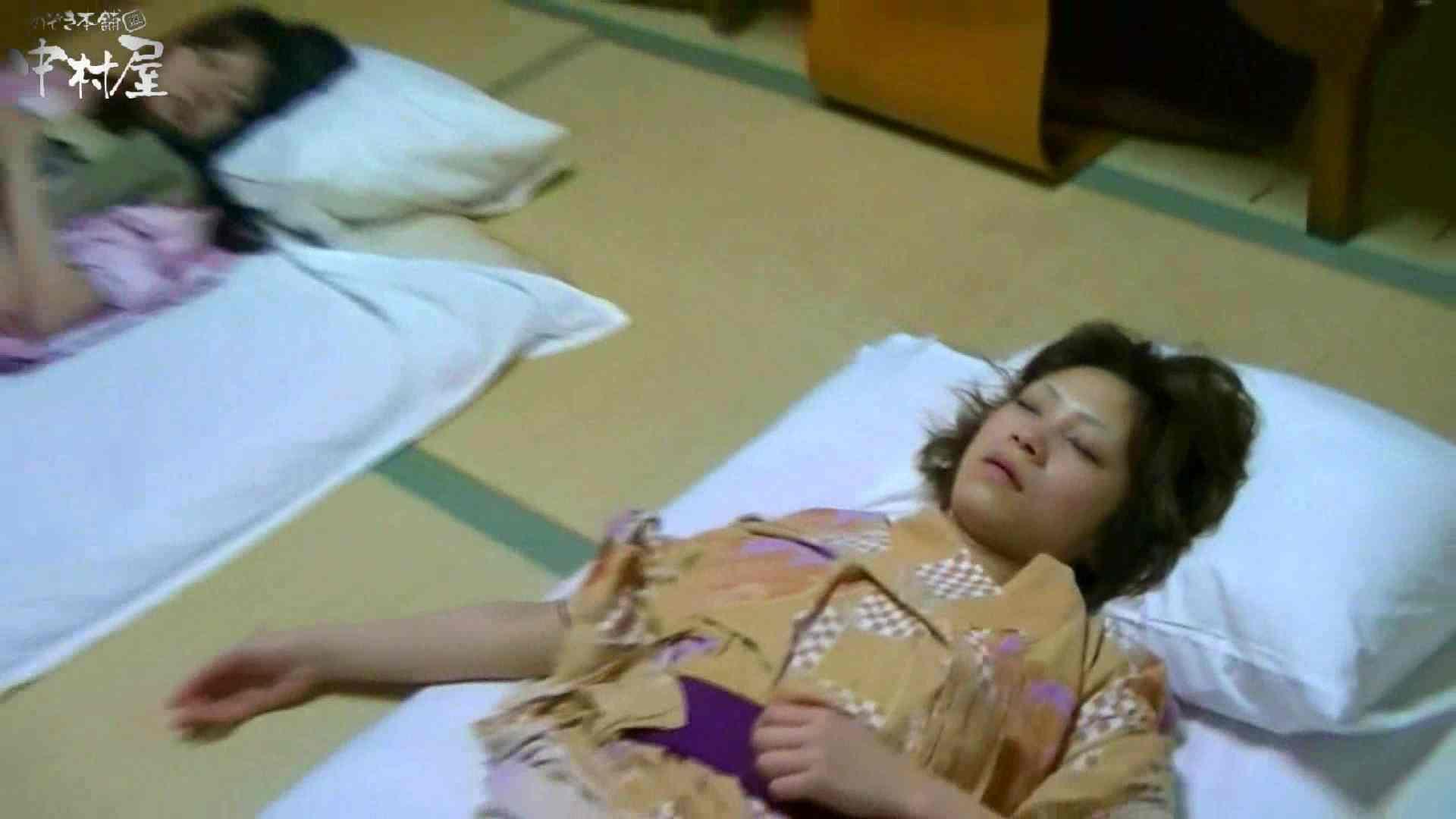 ネムリ姫 vol.18 ホテル 盗撮セックス無修正動画無料 106画像 27