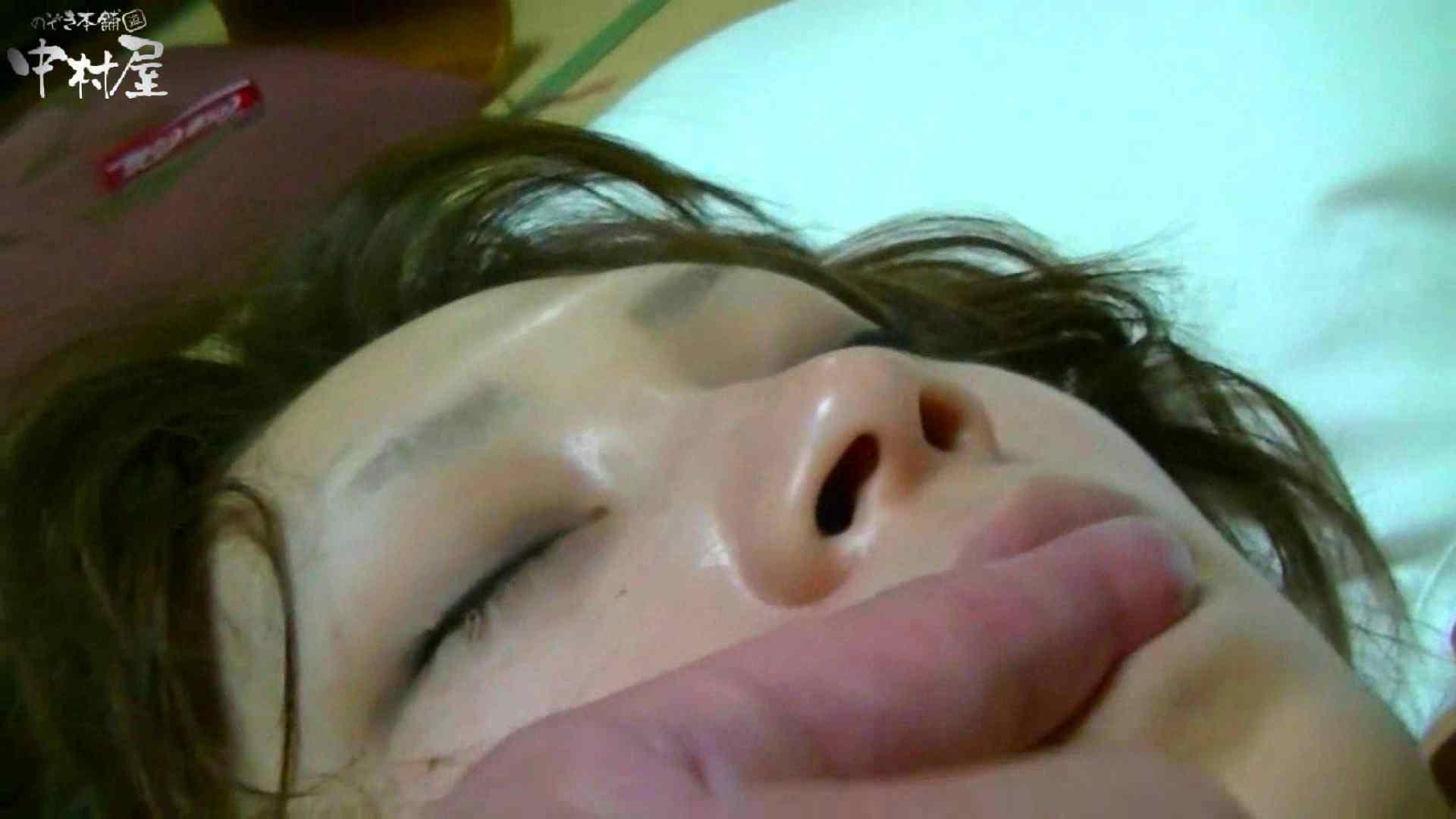 ネムリ姫 vol.18 ぱっくり下半身 オマンコ動画キャプチャ 106画像 53