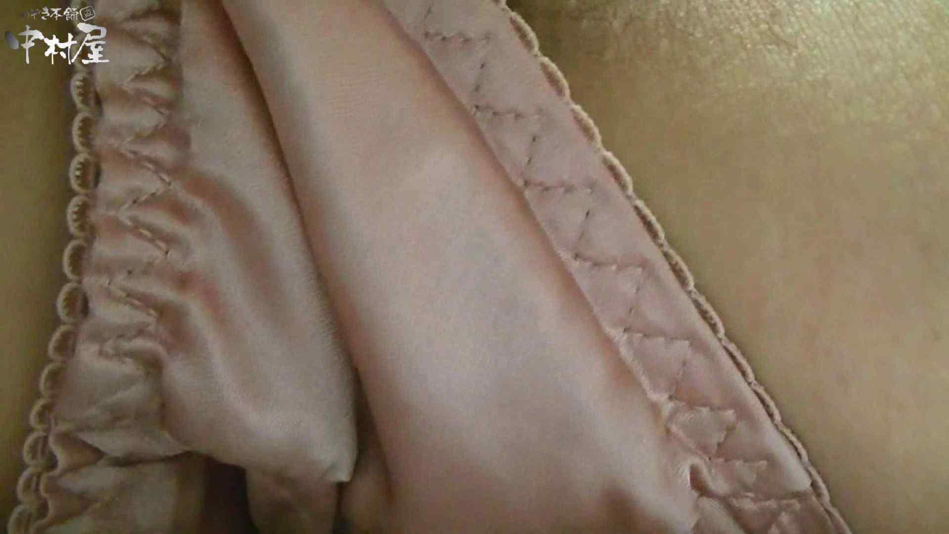 ネムリ姫 vol.18 ホテル 盗撮セックス無修正動画無料 106画像 83