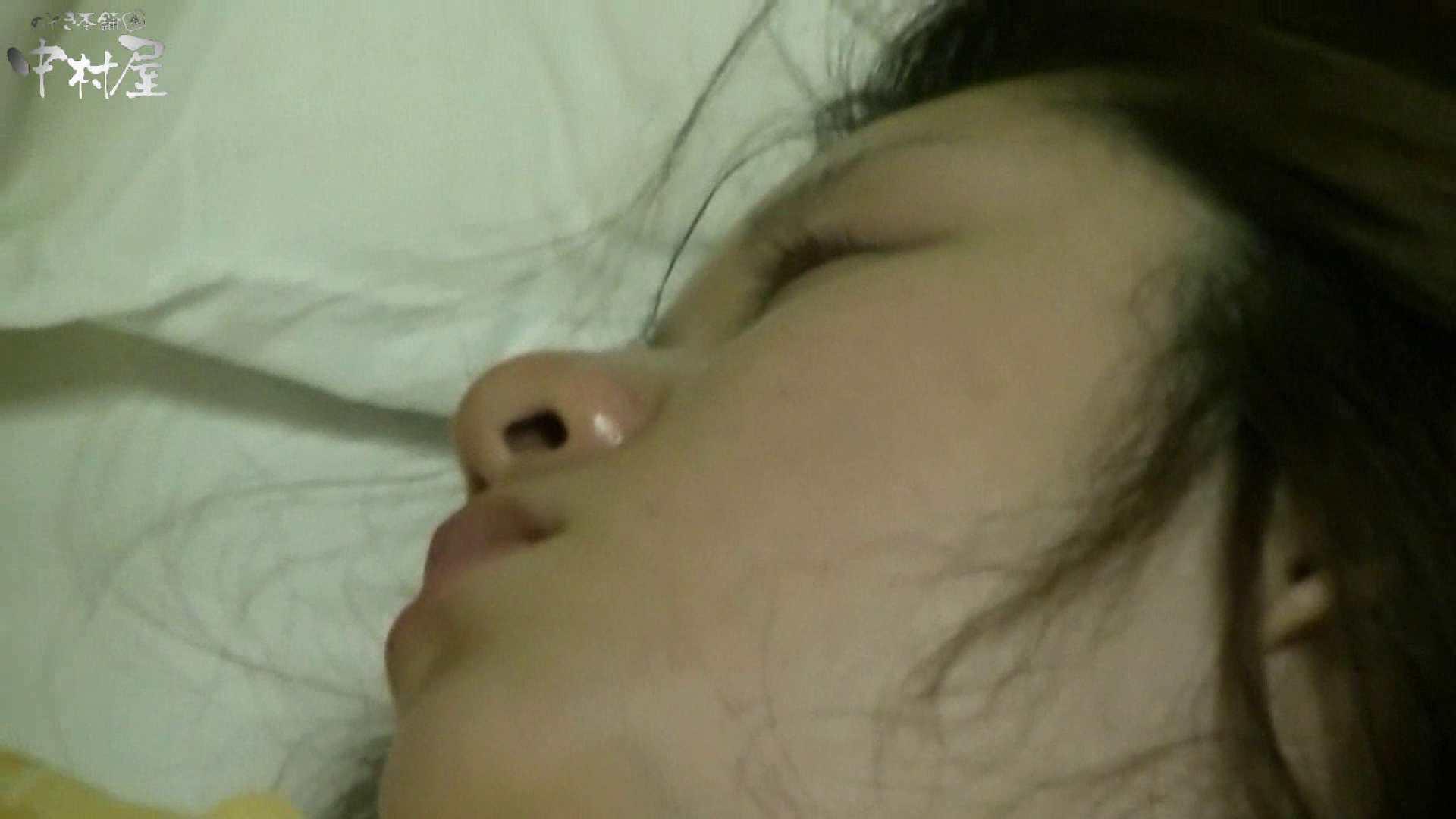 ネムリ姫 vol.19 ホテル 盗み撮りオマンコ動画キャプチャ 103画像 5