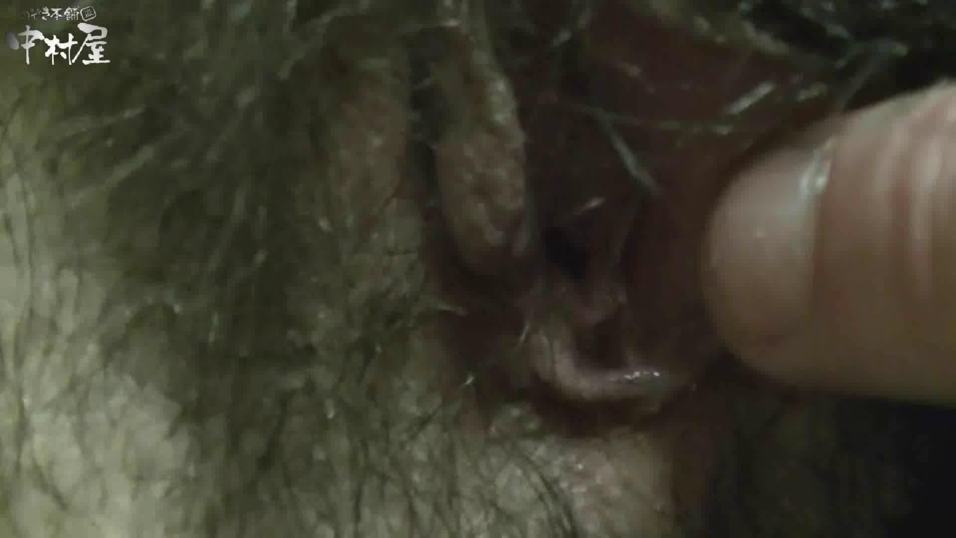 ネムリ姫 vol.19 ホテル 盗み撮りオマンコ動画キャプチャ 103画像 19