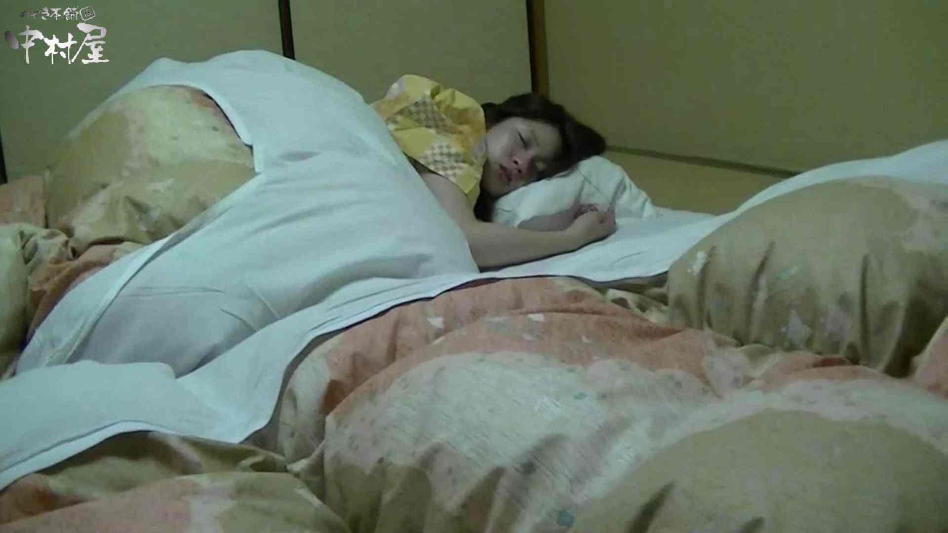 ネムリ姫 vol.19 ぱっくり下半身 オマンコ無修正動画無料 103画像 38