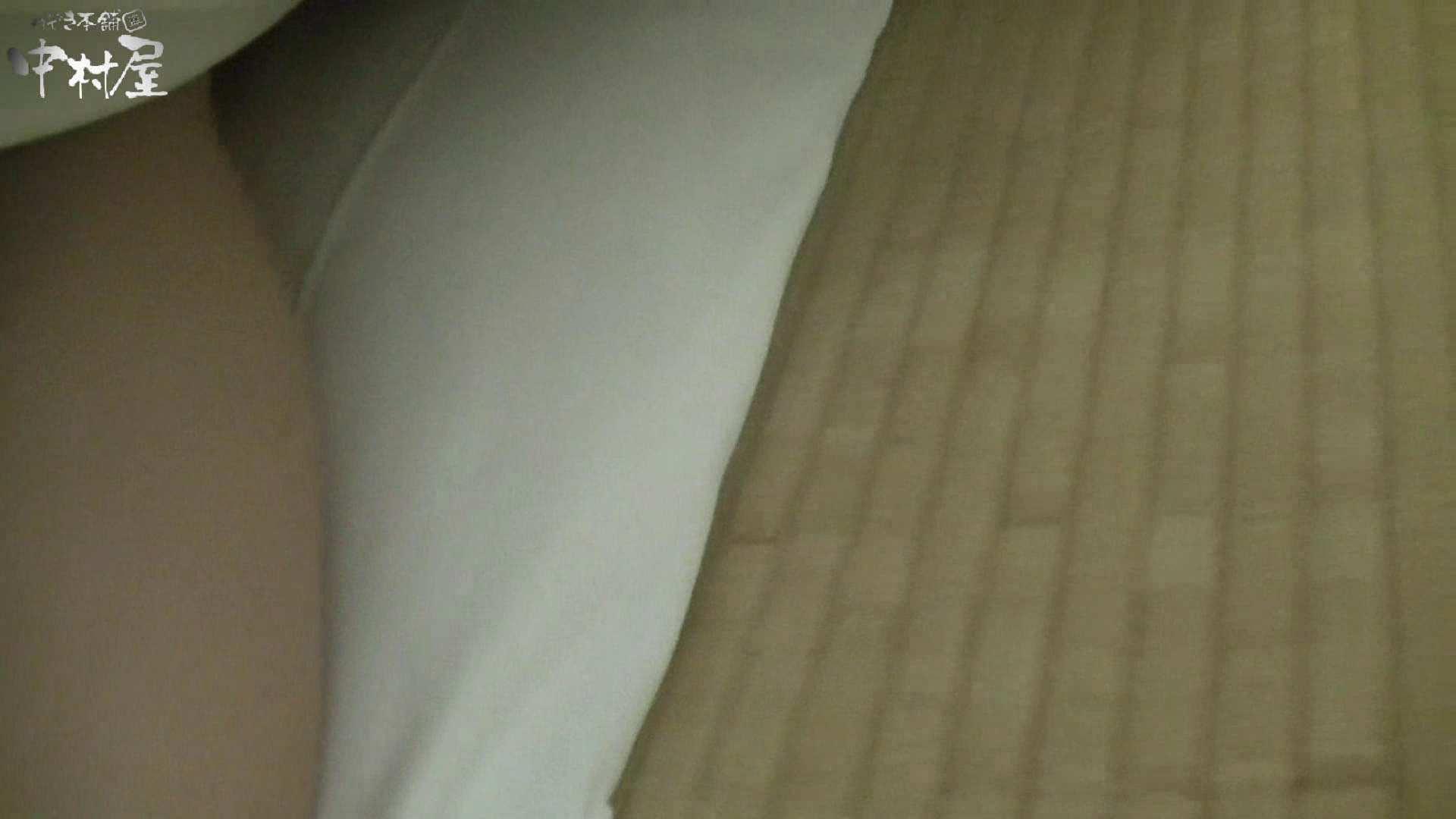 ネムリ姫 vol.19 OLセックス   入浴  103画像 43