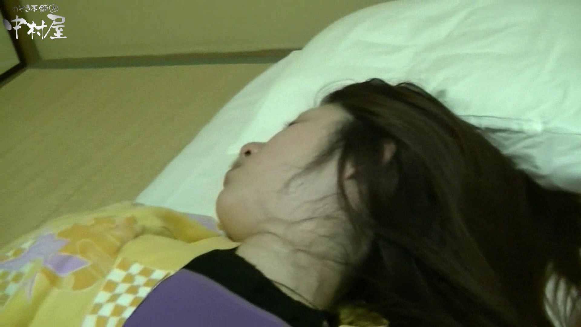 ネムリ姫 vol.19 OLセックス   入浴  103画像 50