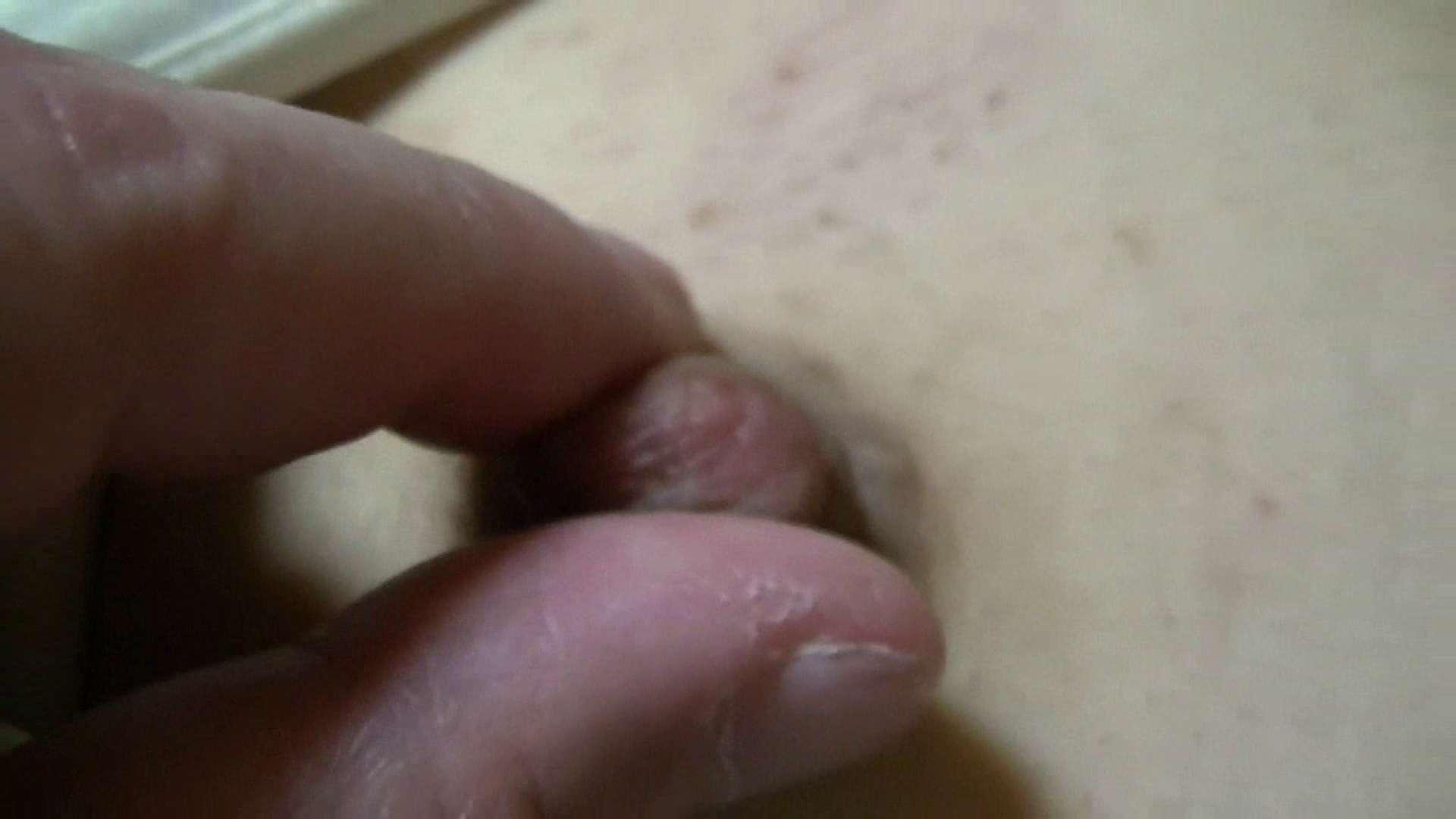 ネムリ姫 vol.24 覗き放題 盗撮オマンコ無修正動画無料 61画像 33