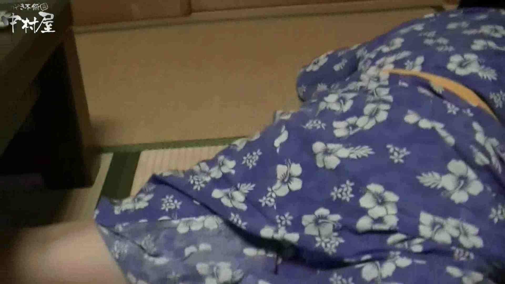 ネムリ姫 vol.31 アナル 性交動画流出 63画像 48