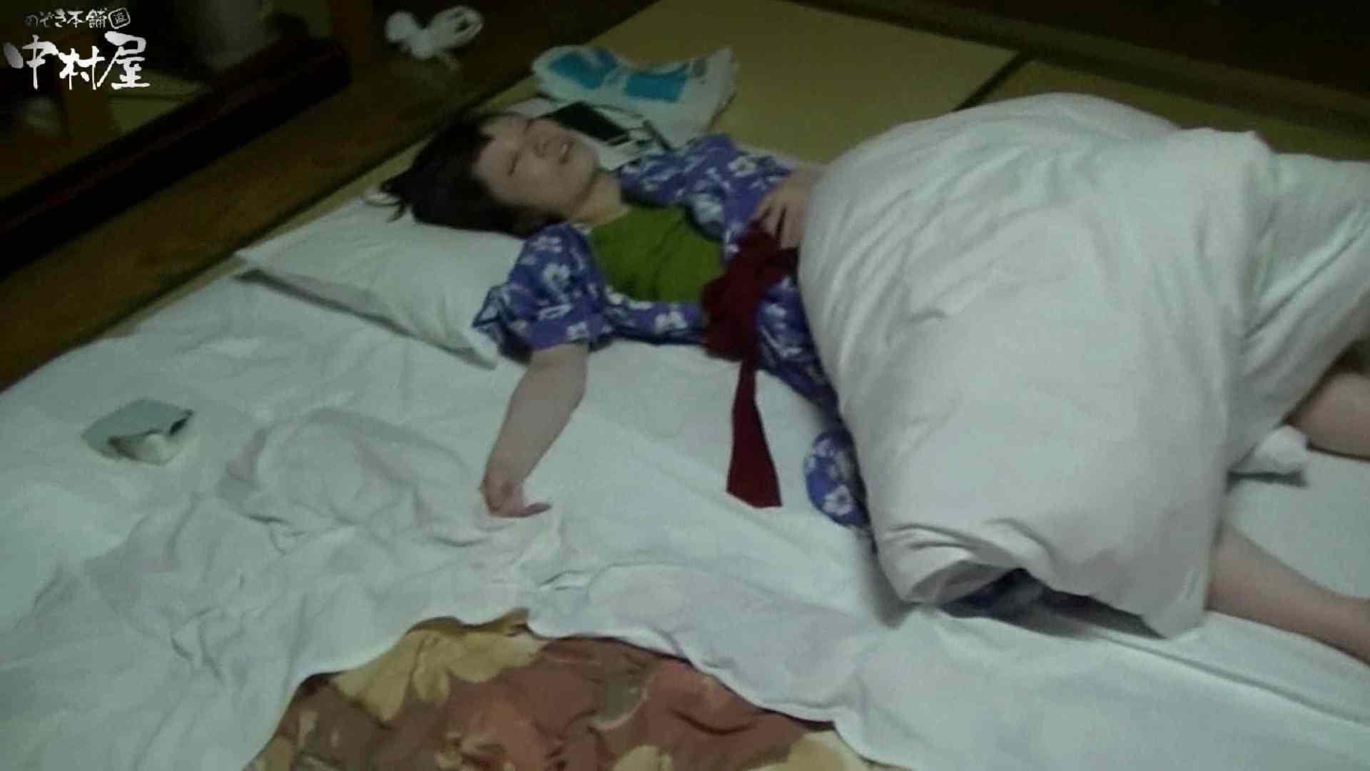 ネムリ姫 vol.33 OLセックス 覗きオメコ動画キャプチャ 97画像 2