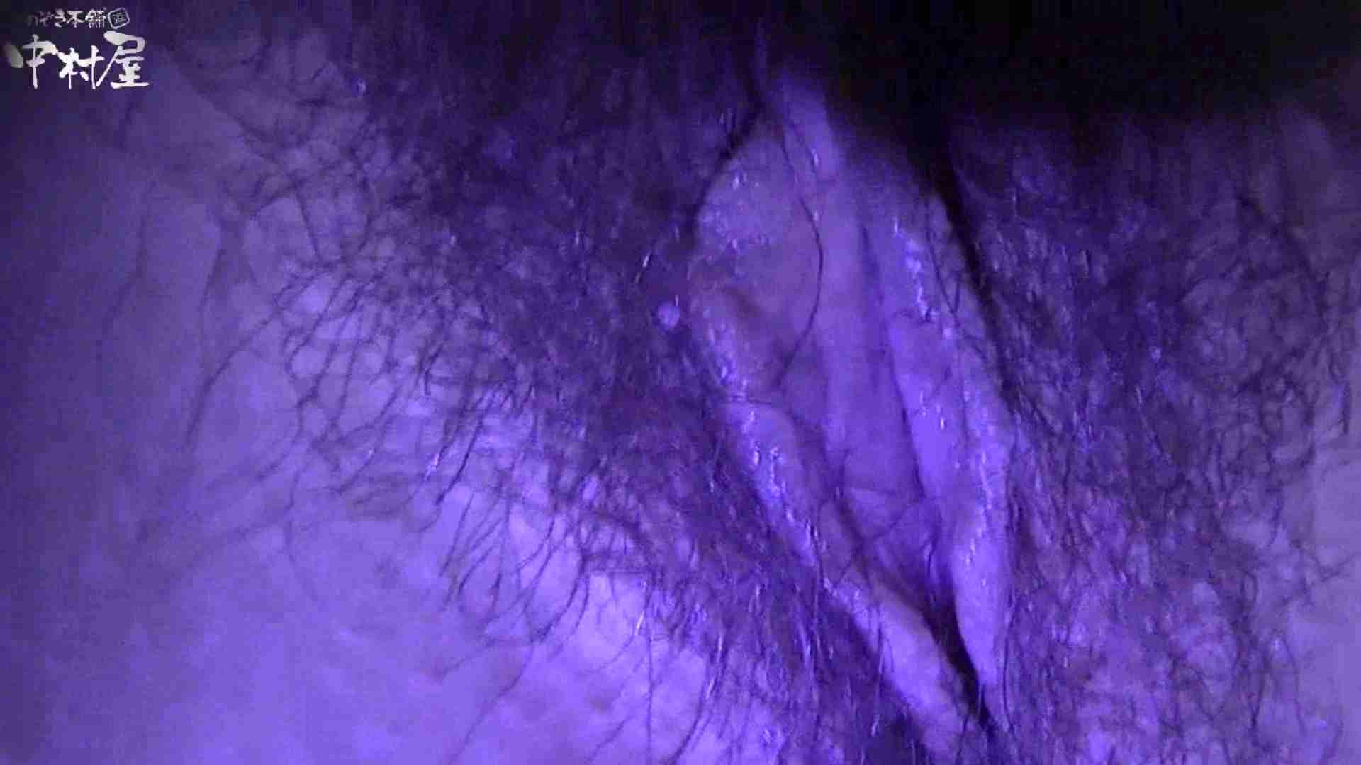 ネムリ姫 vol.33 OLセックス 覗きオメコ動画キャプチャ 97画像 8