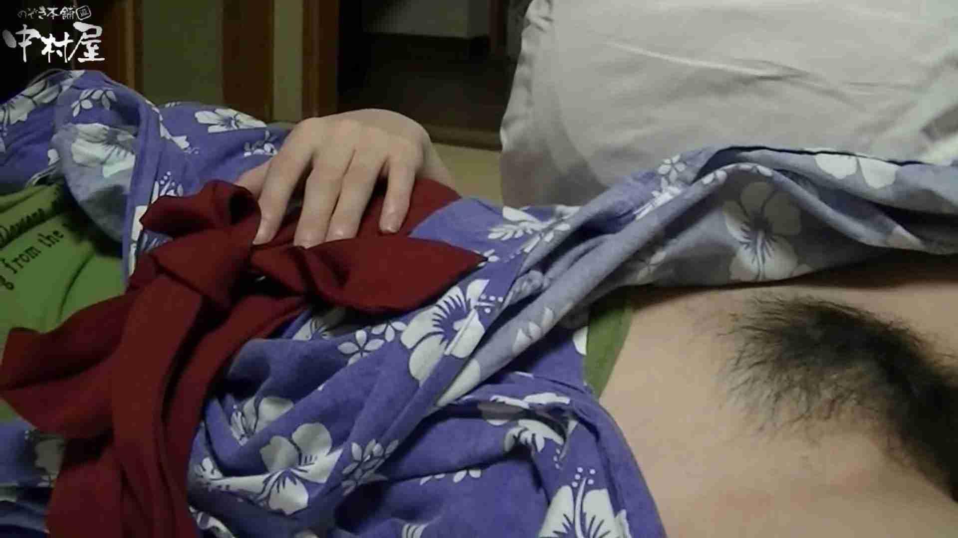 ネムリ姫 vol.33 イタズラ セックス無修正動画無料 97画像 52