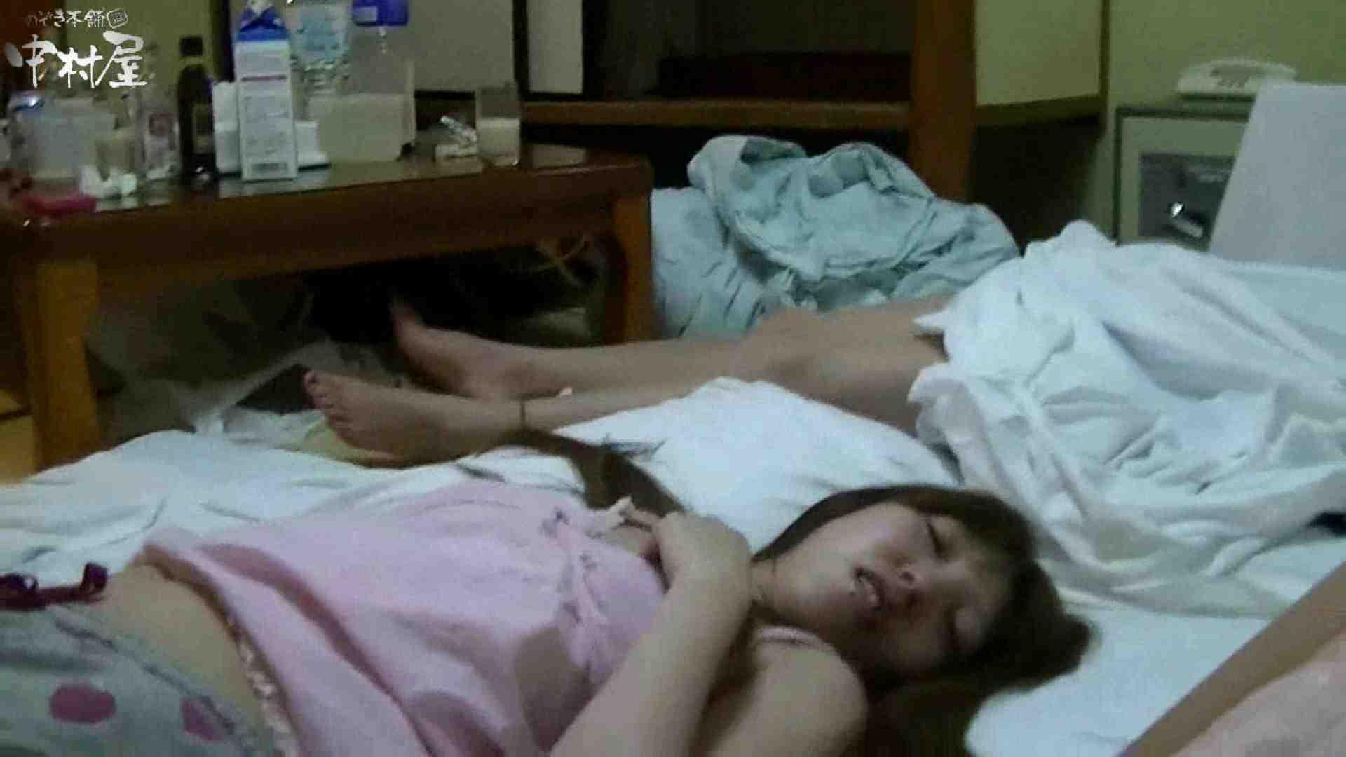 ネムリ姫 vol.37 イタズラ ワレメ無修正動画無料 107画像 43