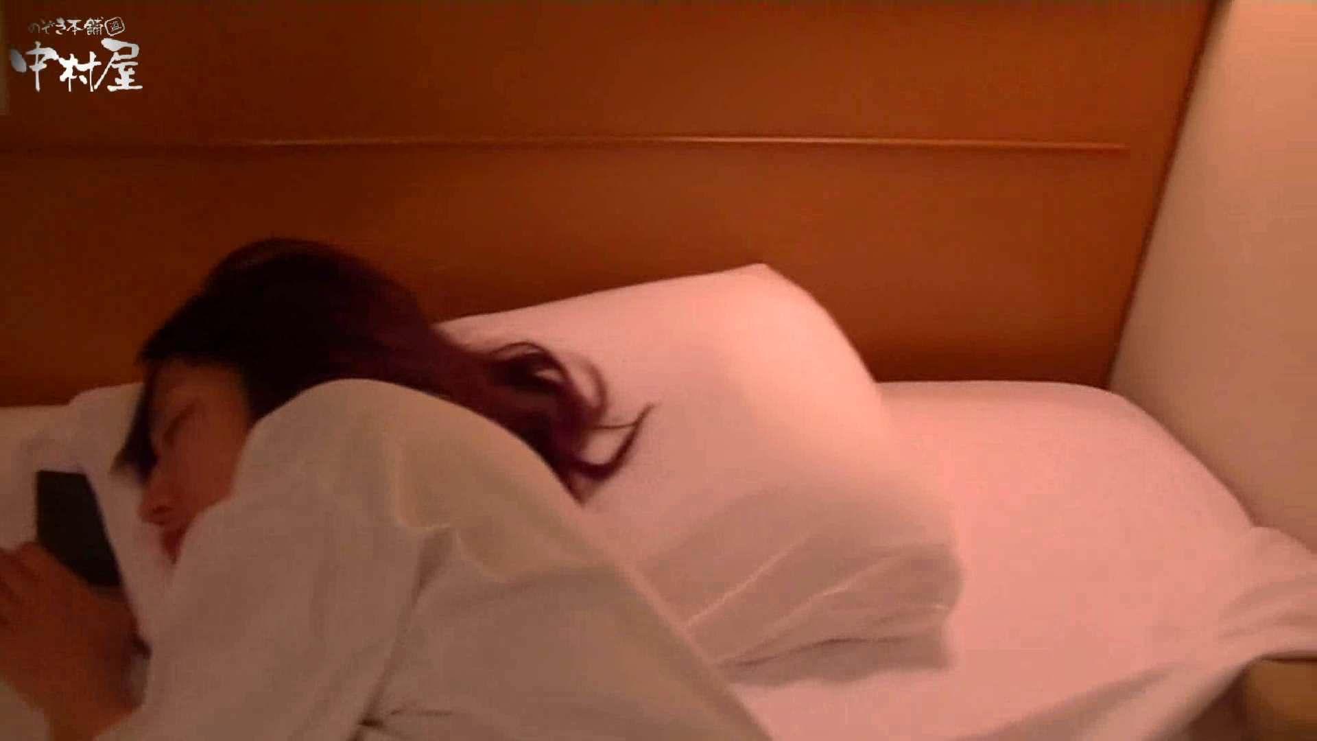 ネムリ姫 vol.43 乳首ポロリ 覗きワレメ動画紹介 80画像 52