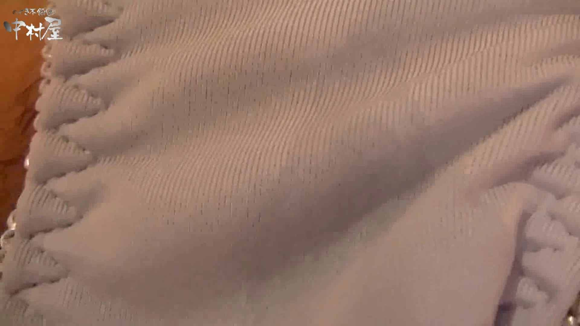 ネムリ姫 vol.46 中編 OLセックス 盗撮えろ無修正画像 63画像 26