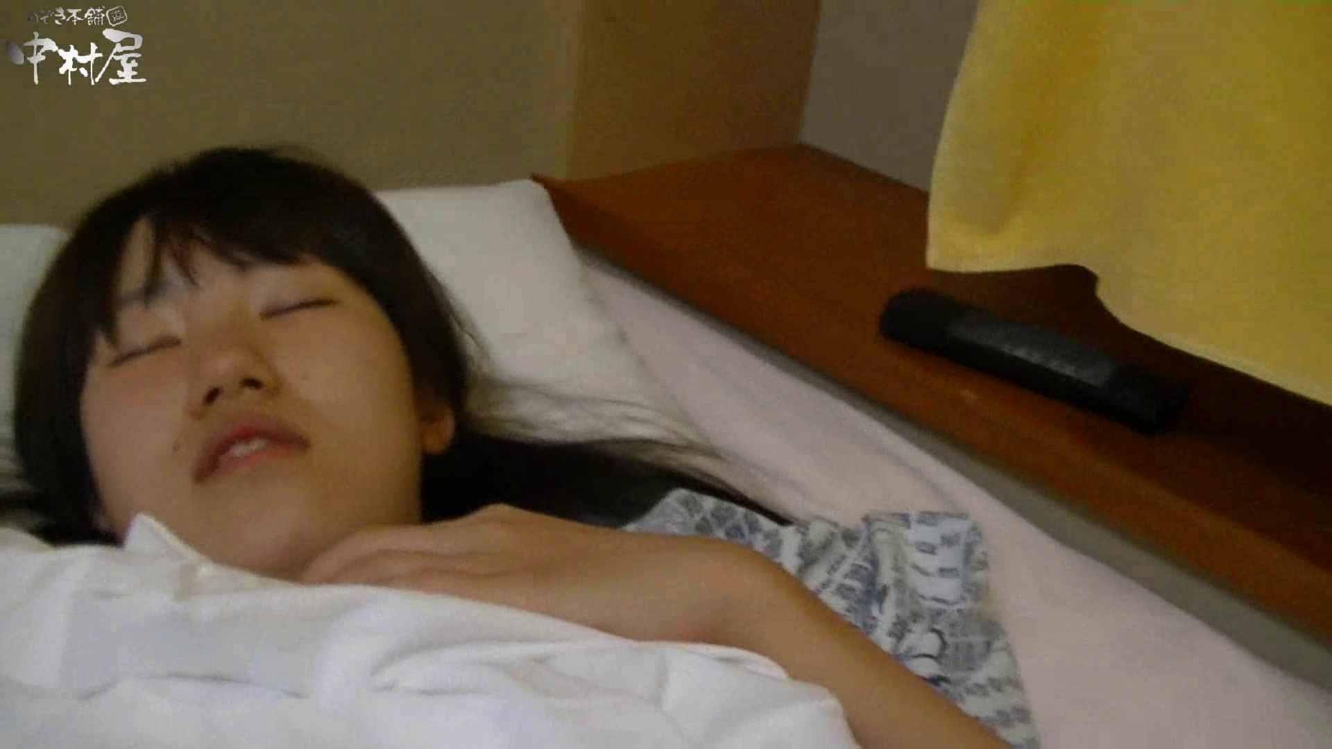 ネムリ姫 vol.50 鬼畜 盗撮エロ画像 111画像 83