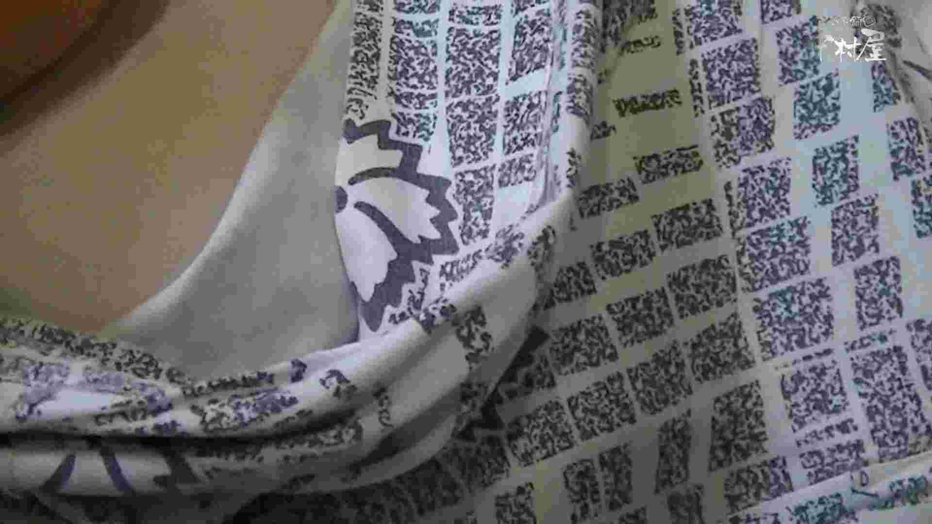 ネムリ姫 vol.53 前編 乳首ポロリ 隠し撮りすけべAV動画紹介 78画像 22