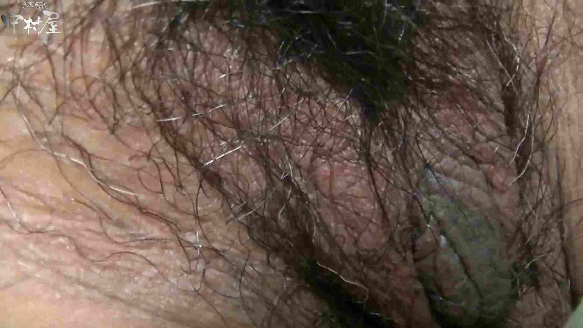 ネムリ姫 vol.56 後編 浴衣 のぞき動画画像 73画像 41
