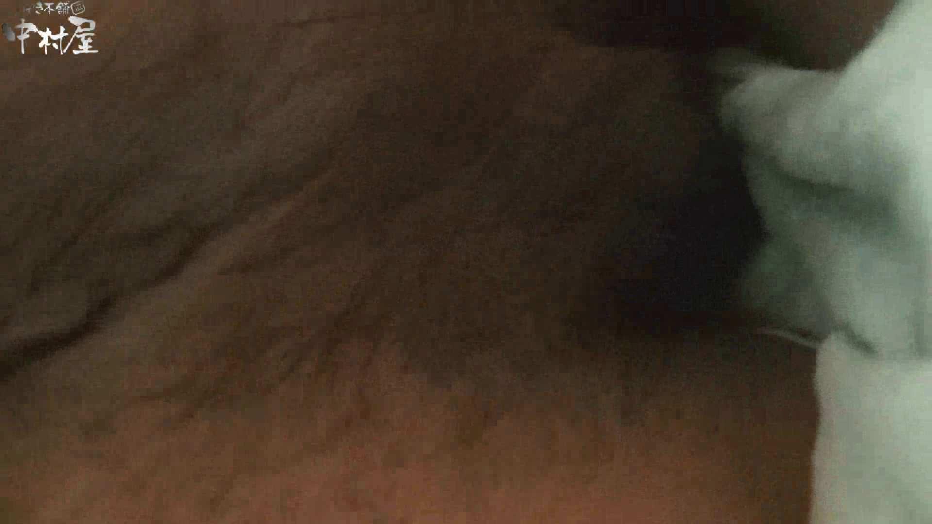 ネムリ姫 vol.56 後編 おっぱい 盗撮えろ無修正画像 73画像 69