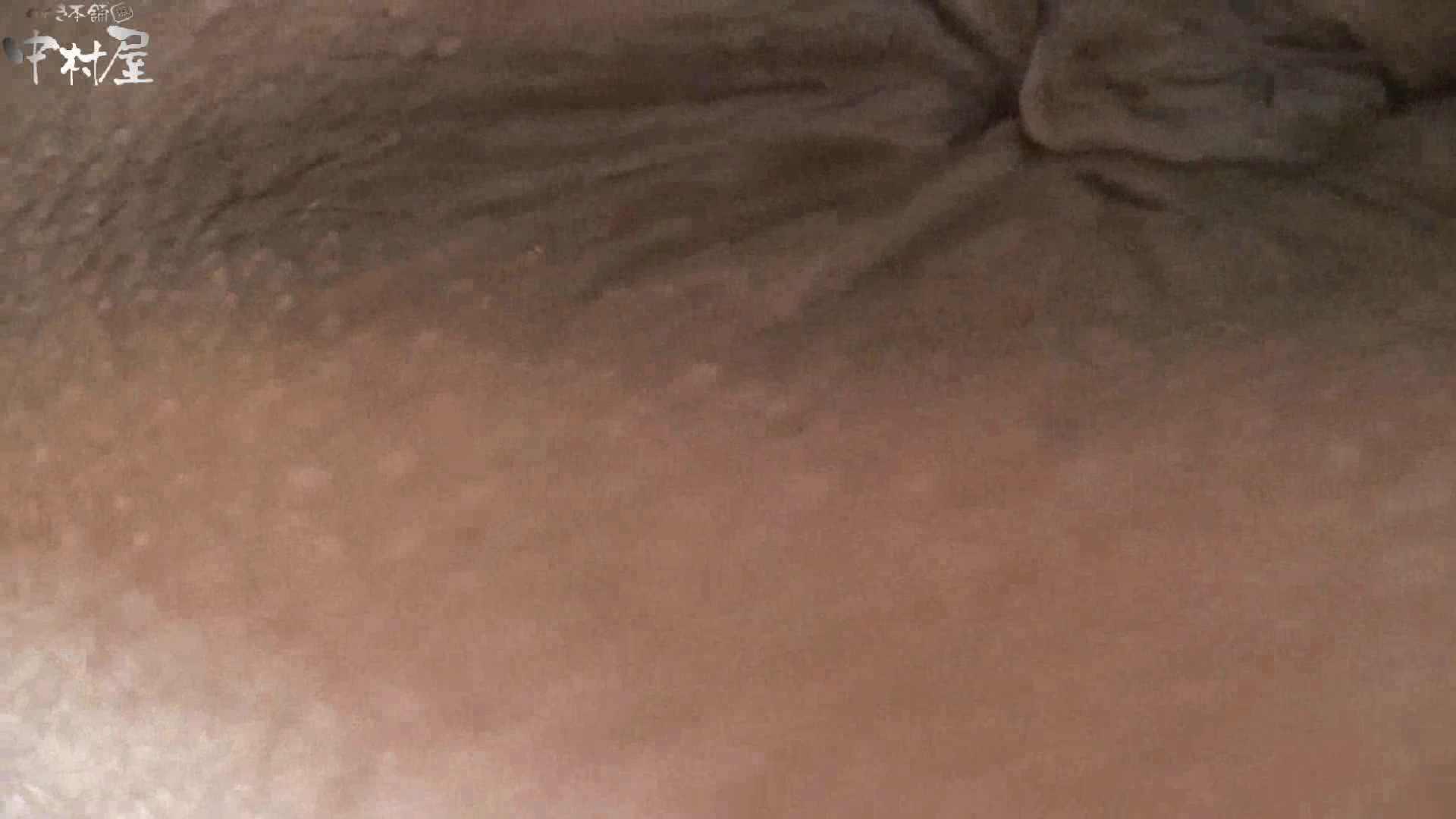 ネムリ姫 vol.56 後編 OLセックス  73画像 72