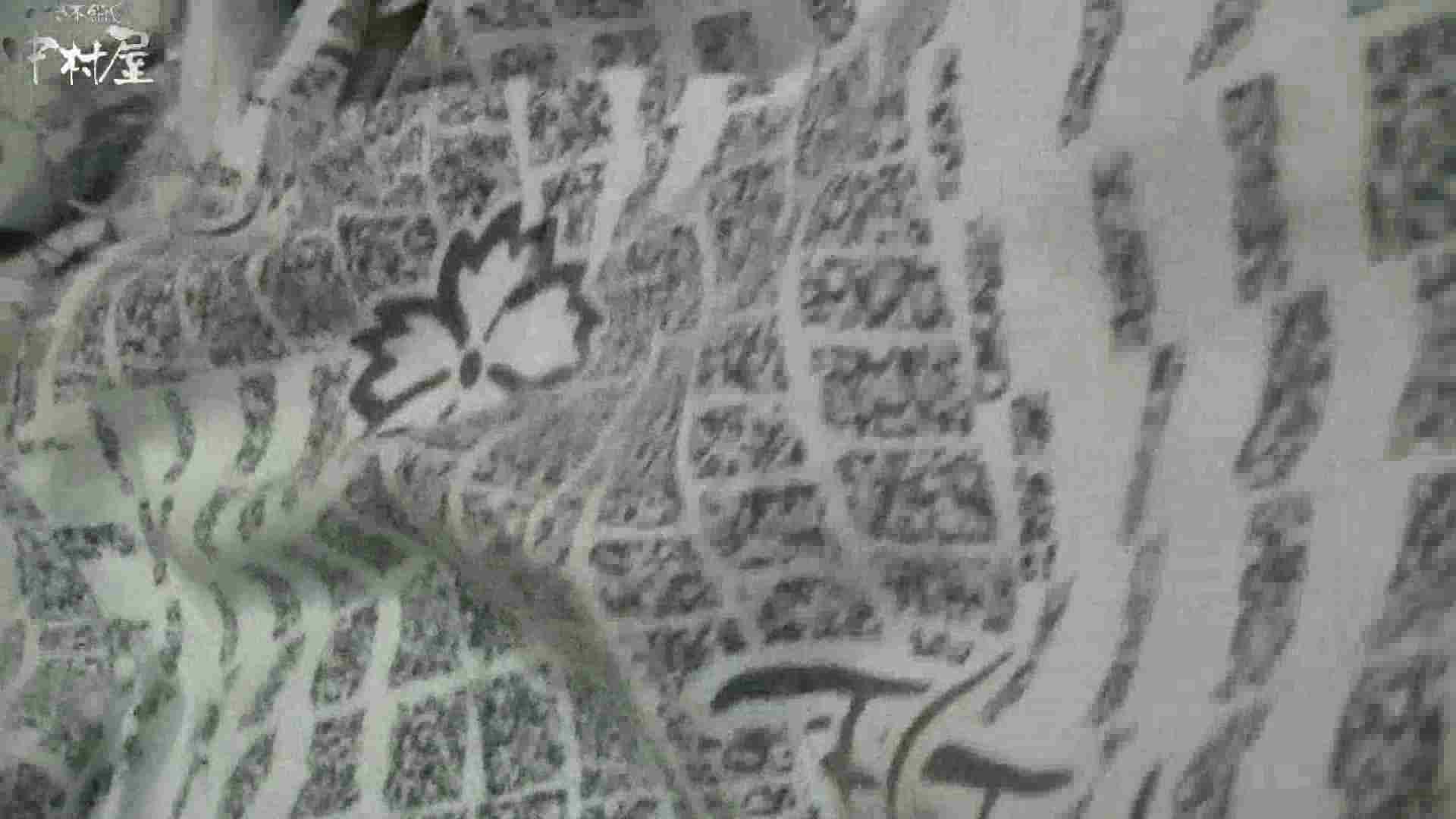 ネムリ姫 vol.57 鬼畜 | むっちり  106画像 41