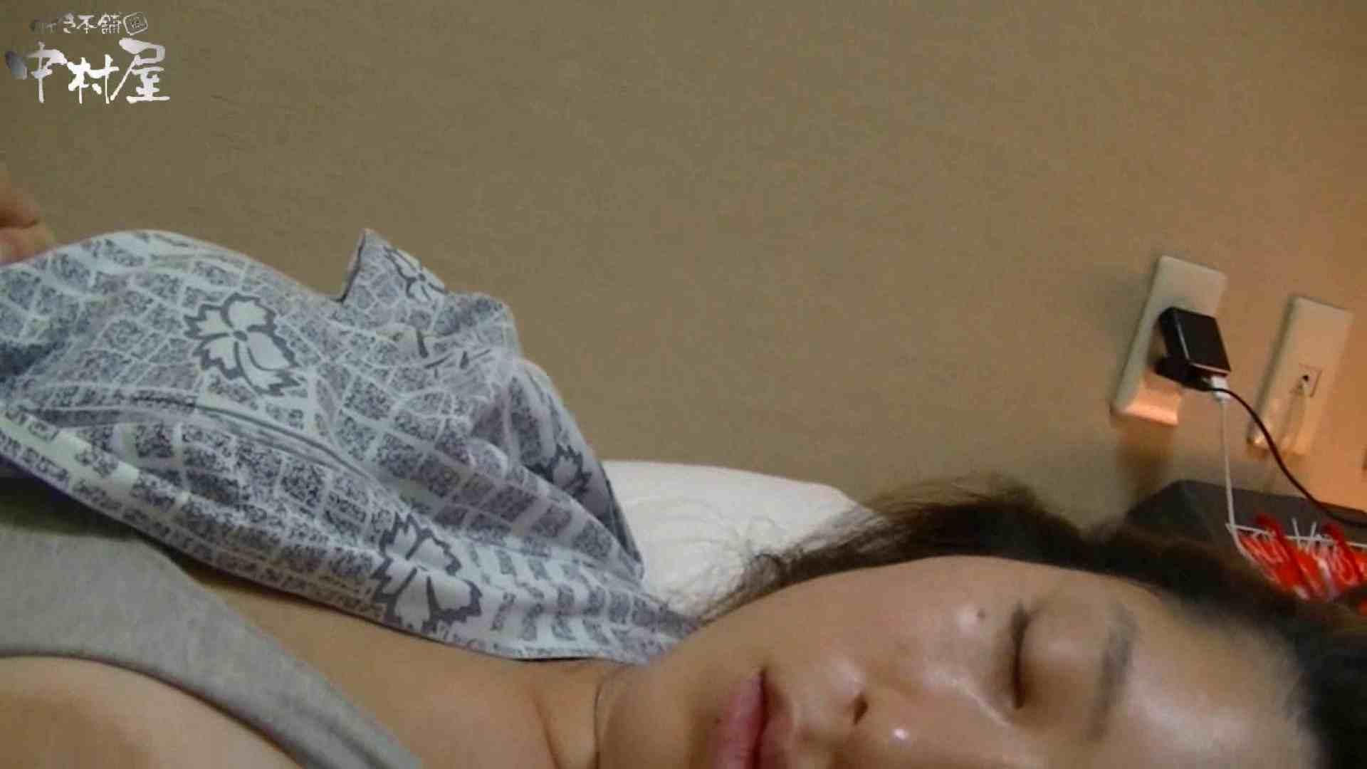 ネムリ姫 vol.67 後編 おっぱい 覗きスケベ動画紹介 63画像 63