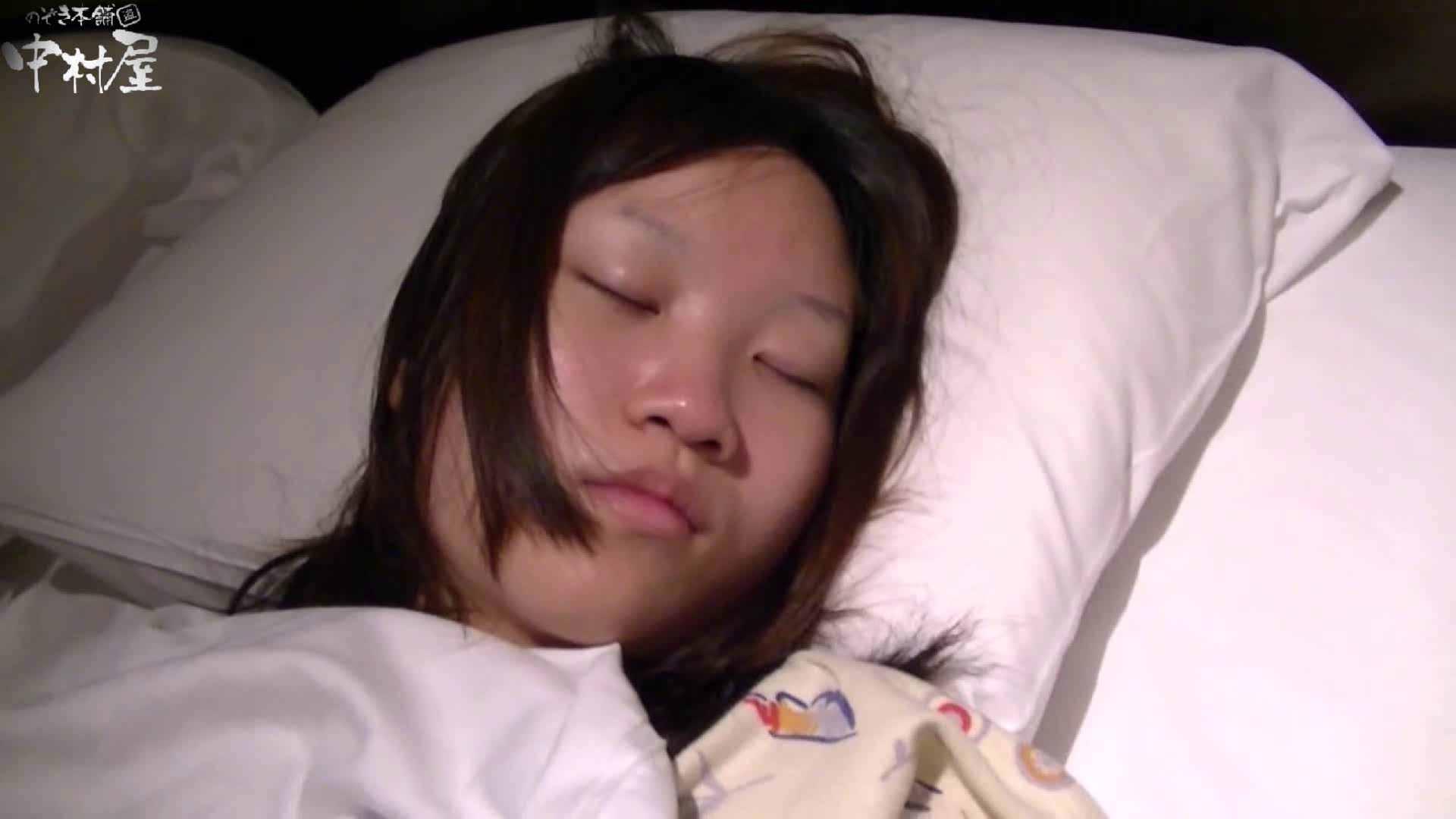 ネムリ姫 vol.72前編 おっぱい 盗み撮り動画キャプチャ 81画像 18