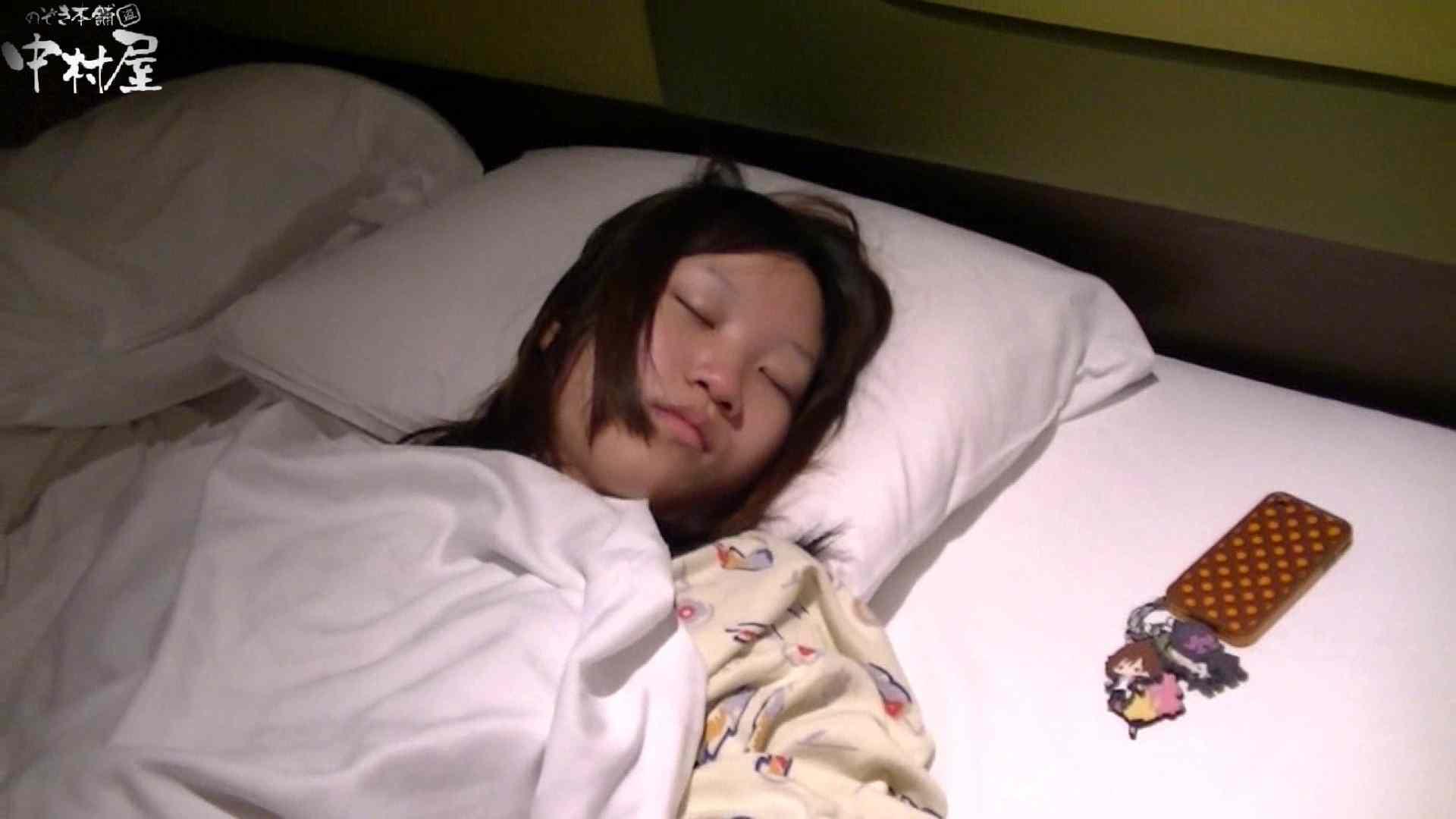 ネムリ姫 vol.72前編 ホテル  81画像 21